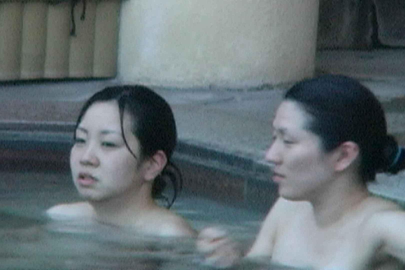 Aquaな露天風呂Vol.598 美しいOLの裸体 覗きおまんこ画像 105pic 32