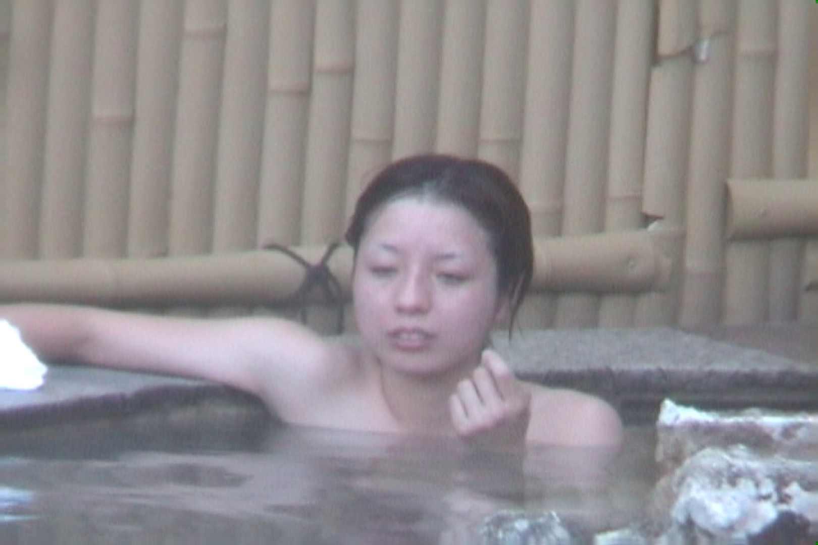 Aquaな露天風呂Vol.608 美しいOLの裸体 AV動画キャプチャ 95pic 86