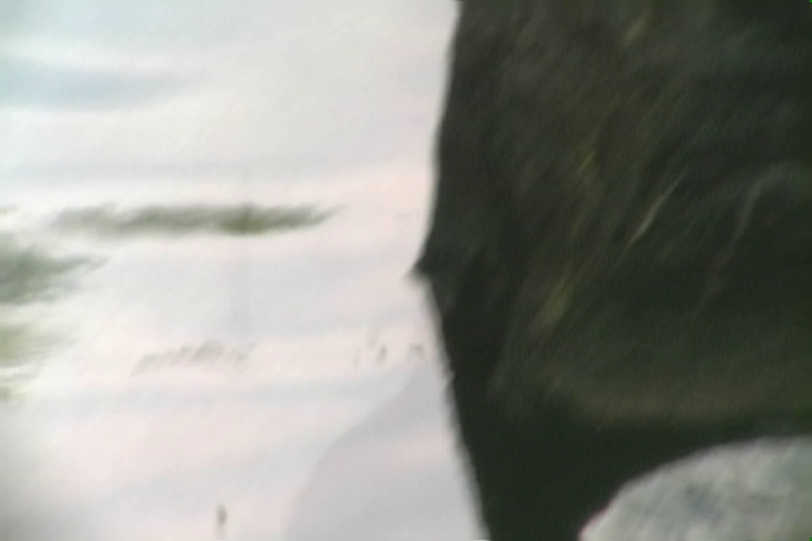 Aquaな露天風呂Vol.614 露天風呂突入 AV無料動画キャプチャ 79pic 11