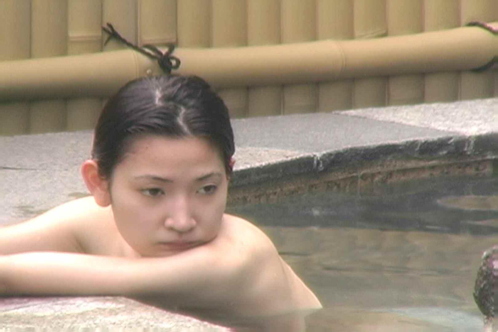 Aquaな露天風呂Vol.637 美しいOLの裸体  81pic 60