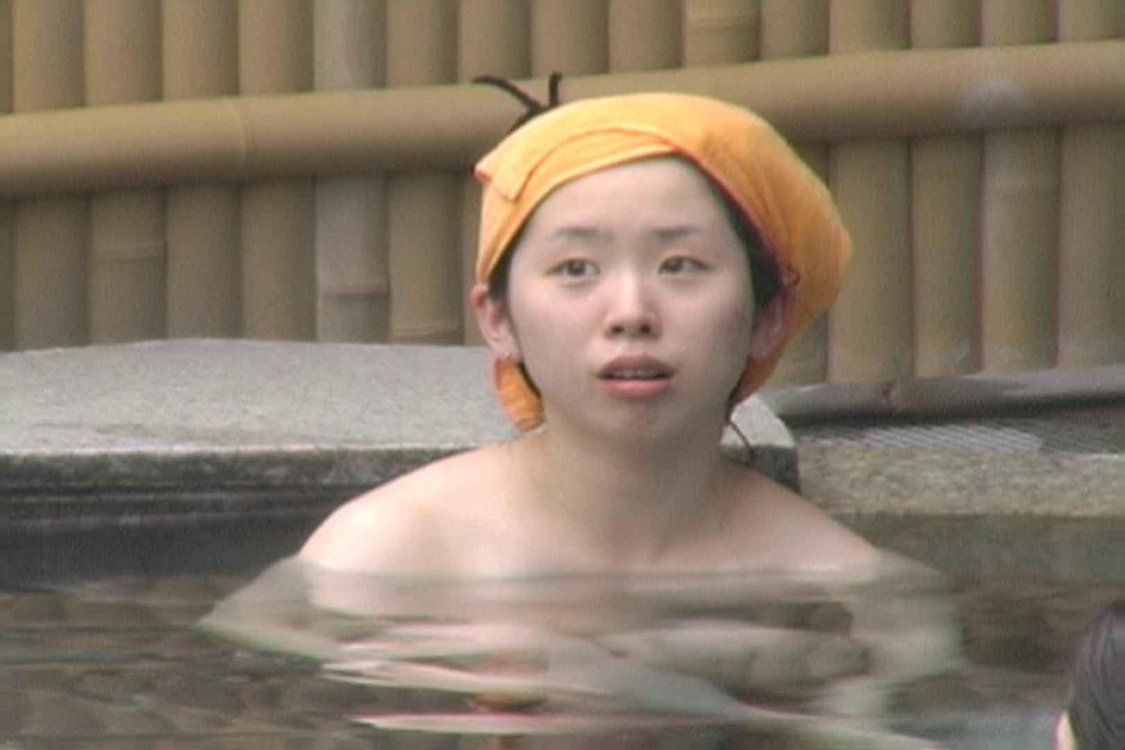 Aquaな露天風呂Vol.641 盗撮師作品  97pic 27