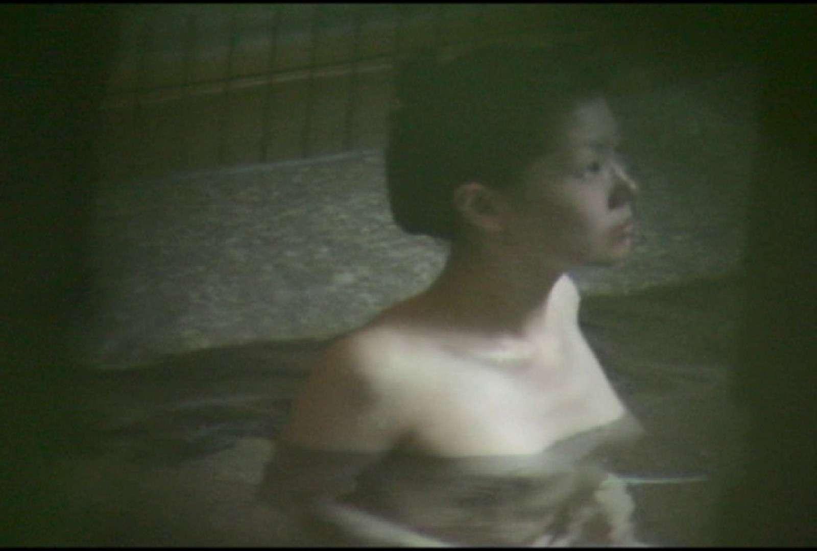 Aquaな露天風呂Vol.699 美しいOLの裸体 | 露天風呂突入  101pic 1