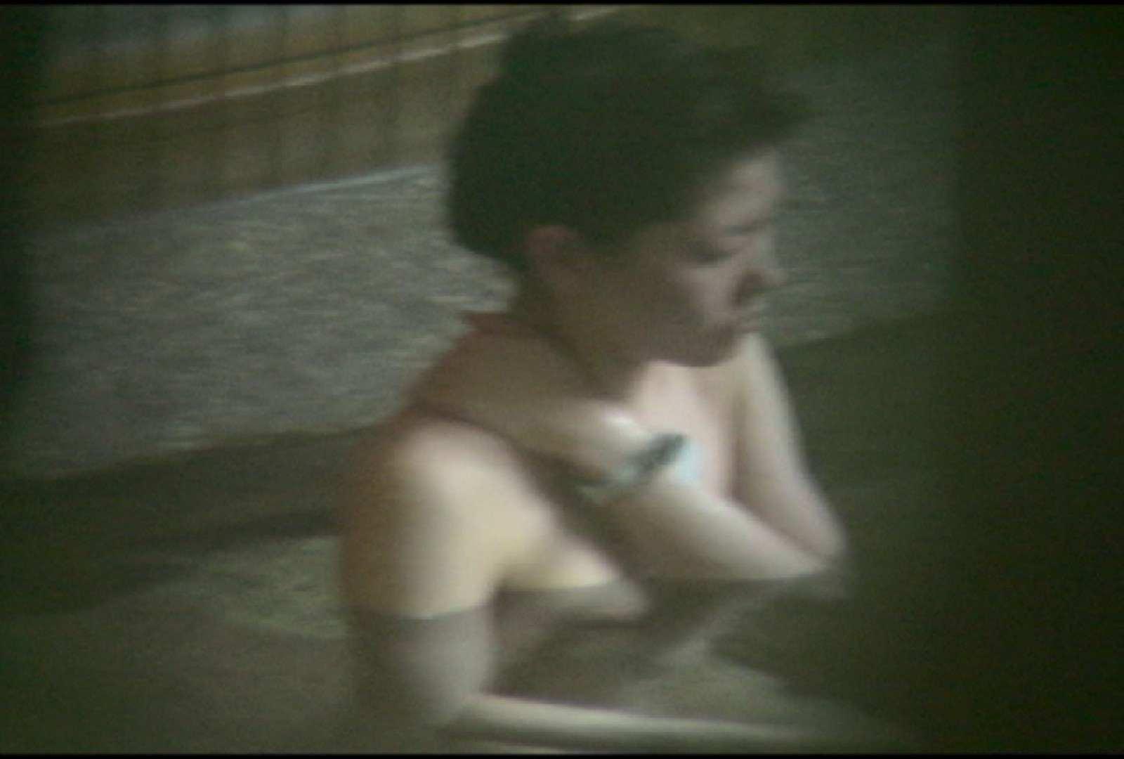 Aquaな露天風呂Vol.699 美しいOLの裸体 | 露天風呂突入  101pic 40