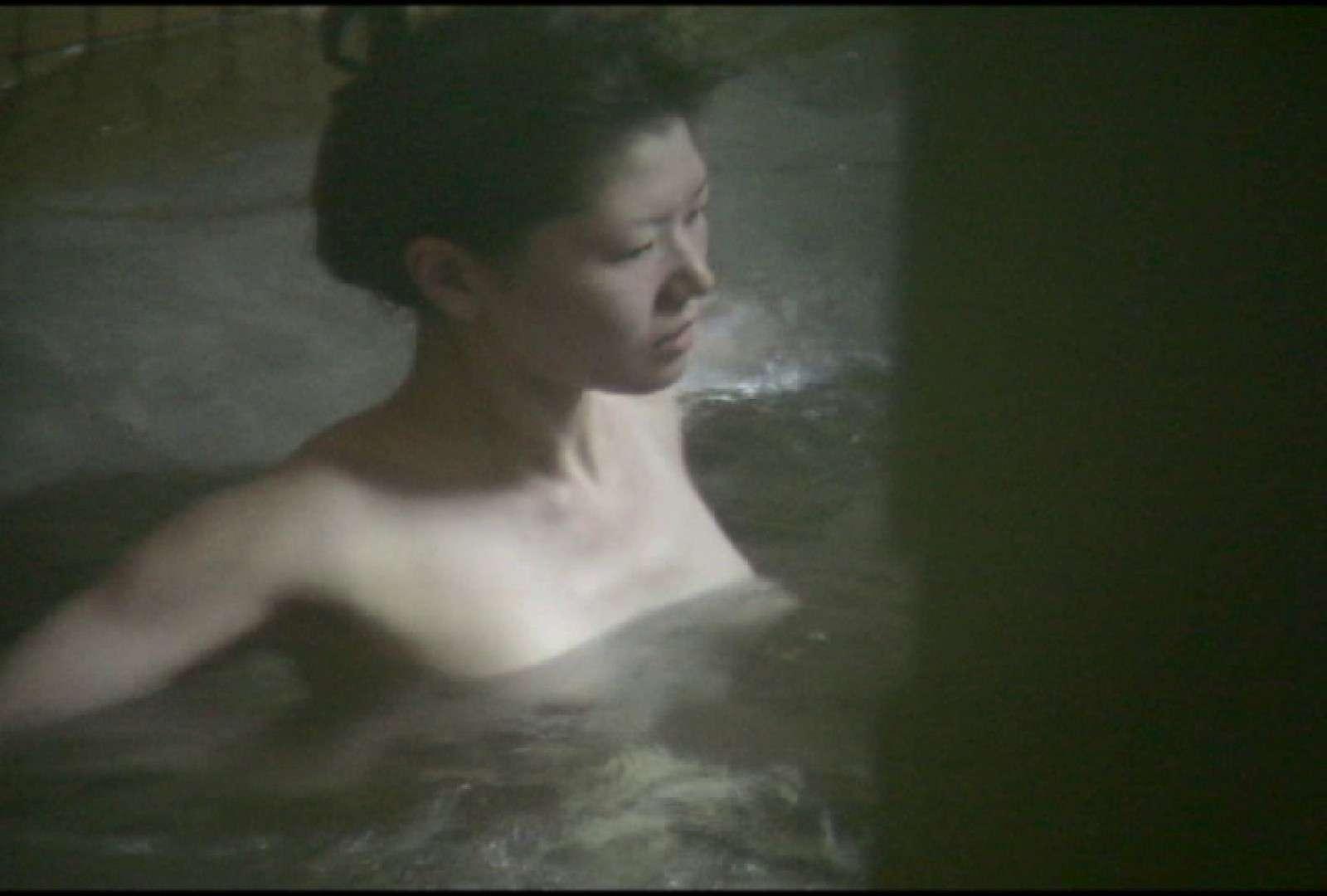 Aquaな露天風呂Vol.699 盗撮師作品 AV無料 101pic 59
