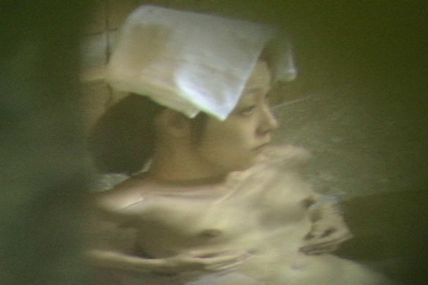 Aquaな露天風呂Vol.701 美しいOLの裸体   盗撮師作品  80pic 28