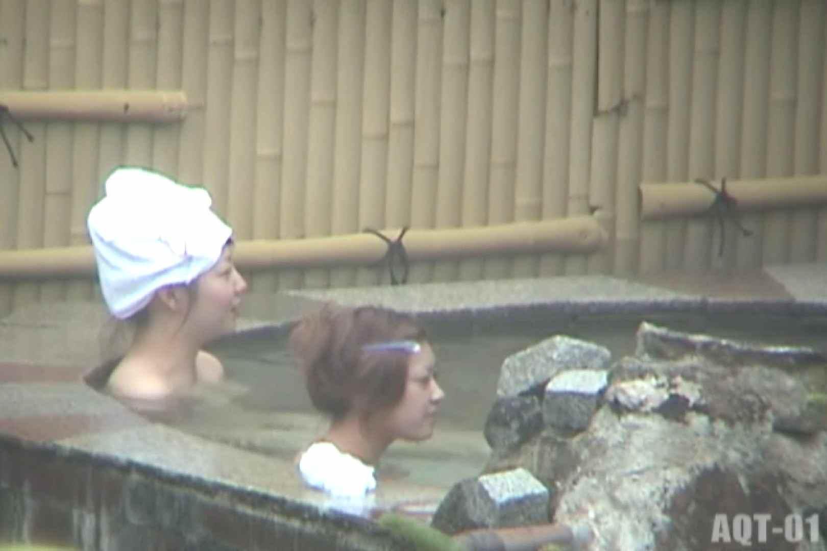 Aquaな露天風呂Vol.715 美しいOLの裸体   盗撮師作品  80pic 1