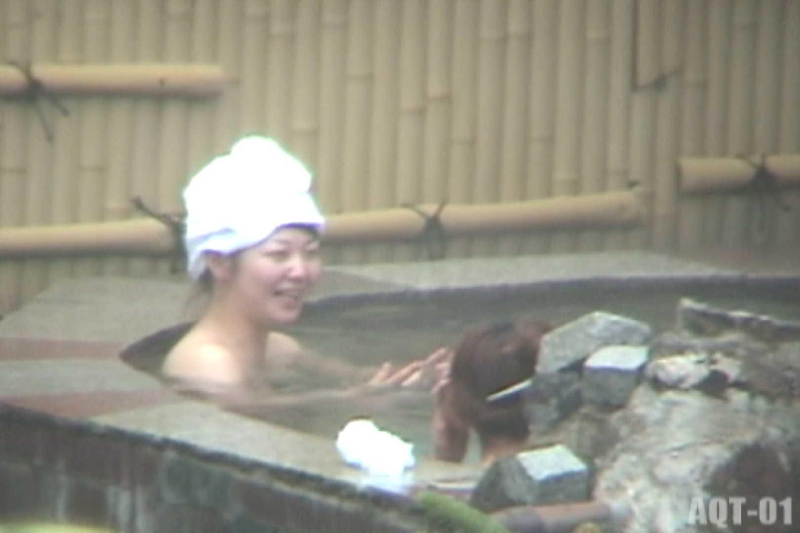 Aquaな露天風呂Vol.715 美しいOLの裸体  80pic 3