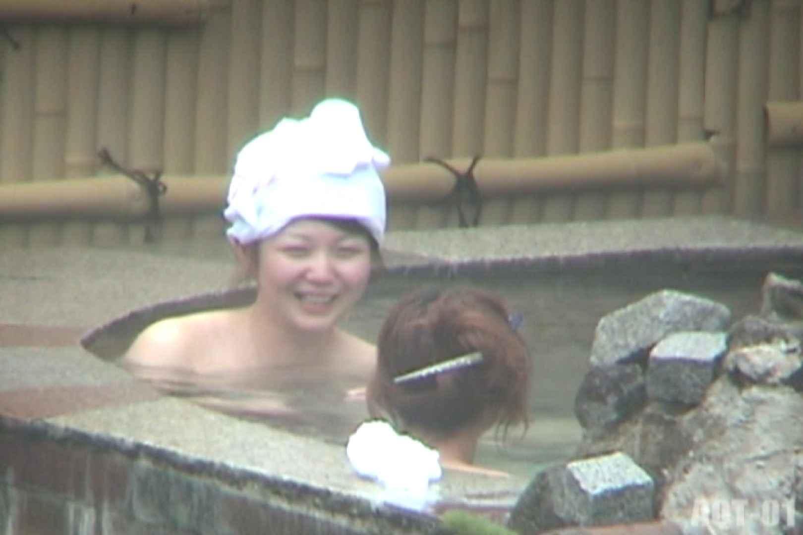 Aquaな露天風呂Vol.715 美しいOLの裸体   盗撮師作品  80pic 4