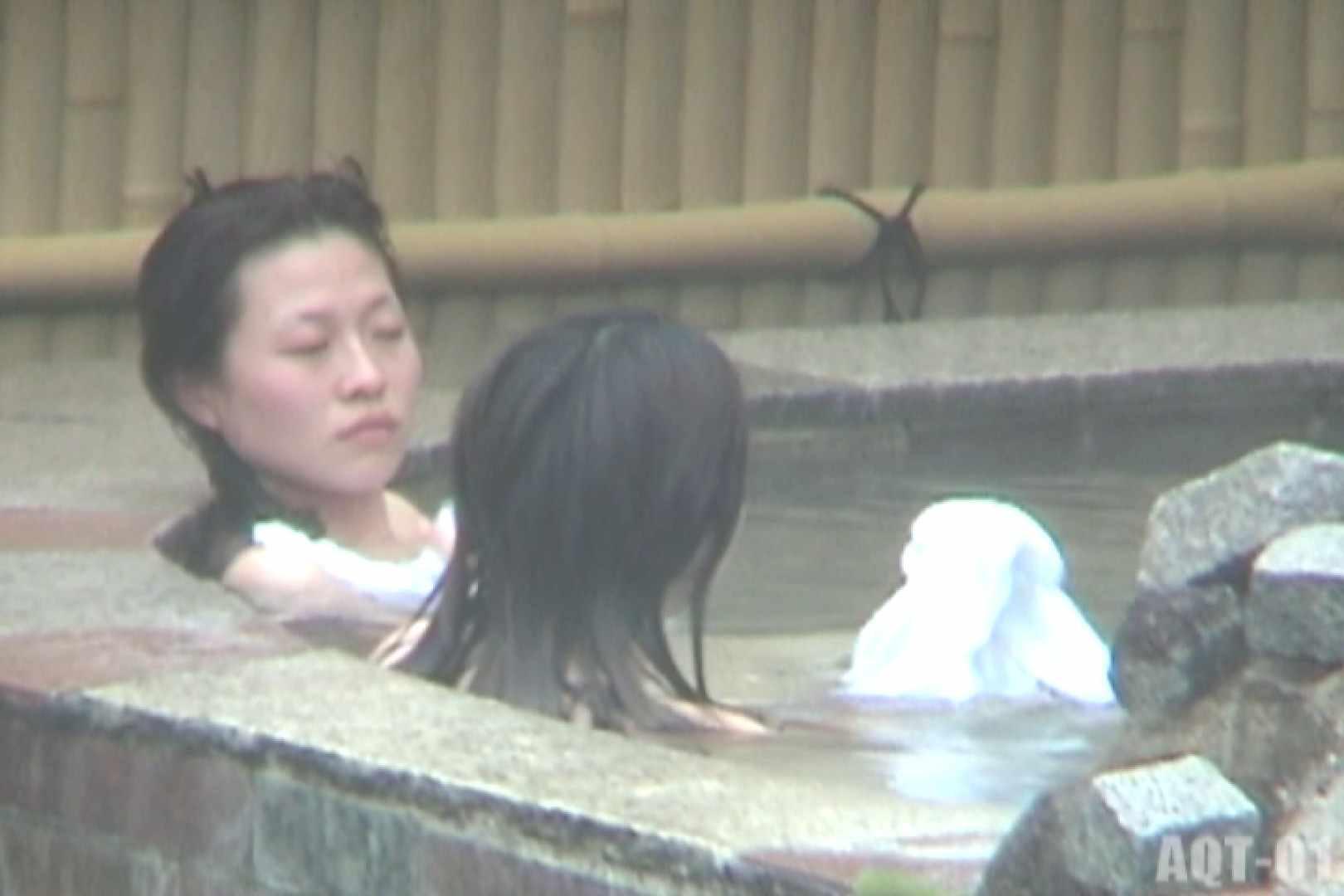 Aquaな露天風呂Vol.715 美しいOLの裸体  80pic 6