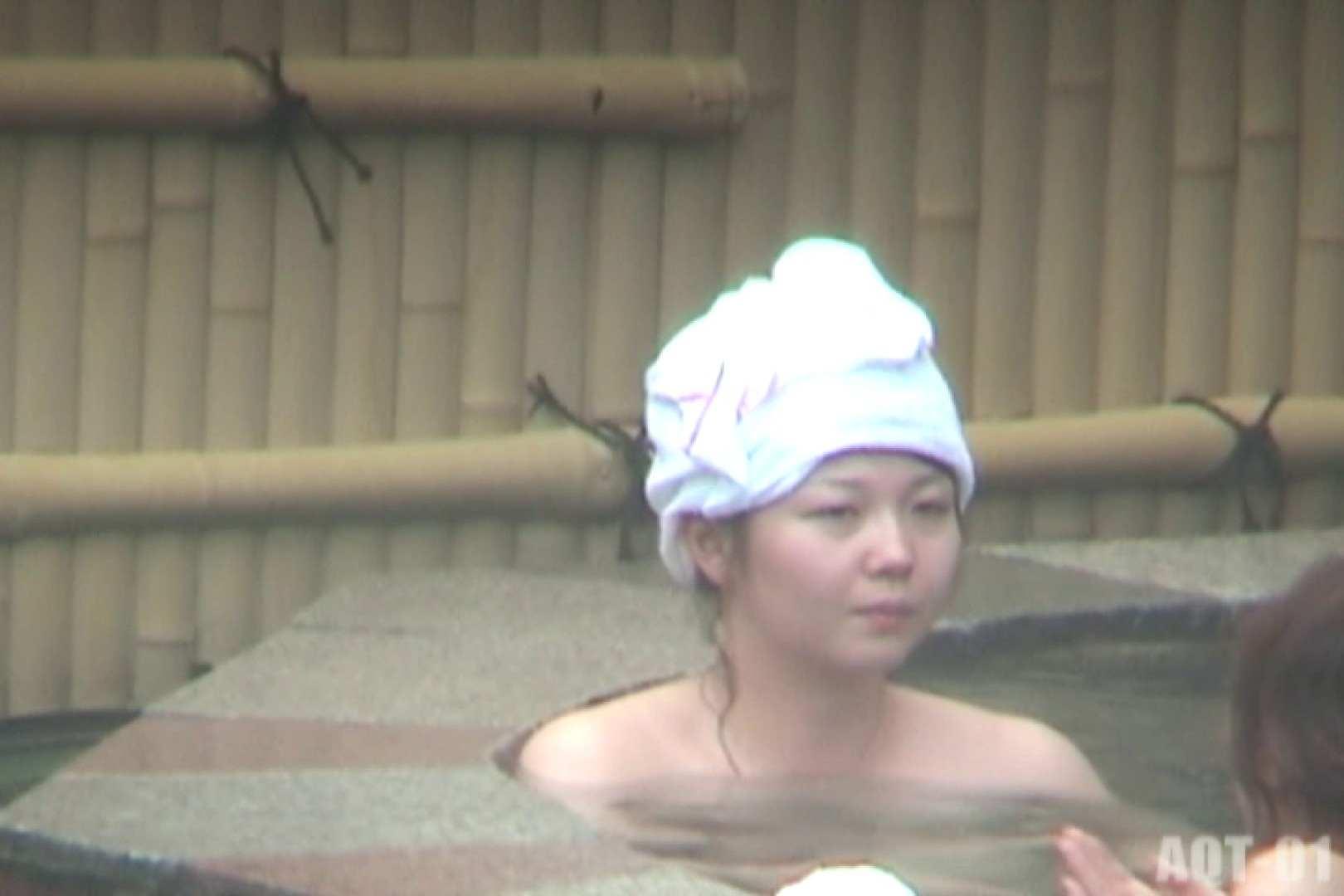 Aquaな露天風呂Vol.715 美しいOLの裸体   盗撮師作品  80pic 34