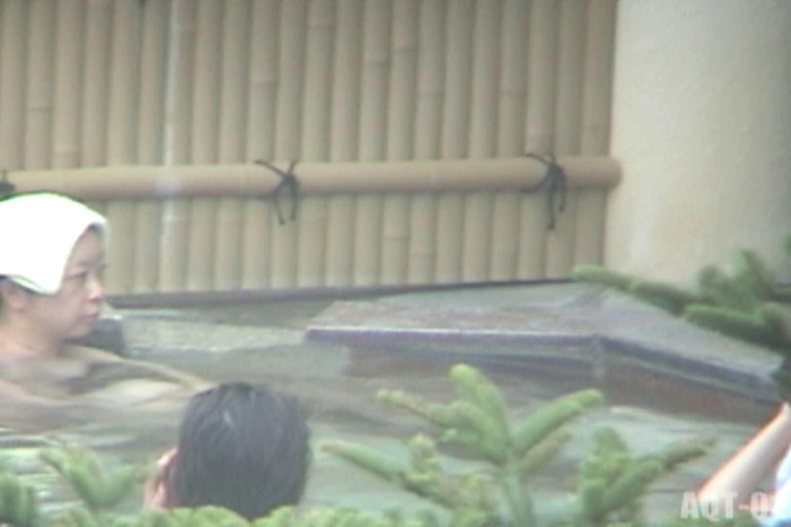 Aquaな露天風呂Vol.715 美しいOLの裸体   盗撮師作品  80pic 55