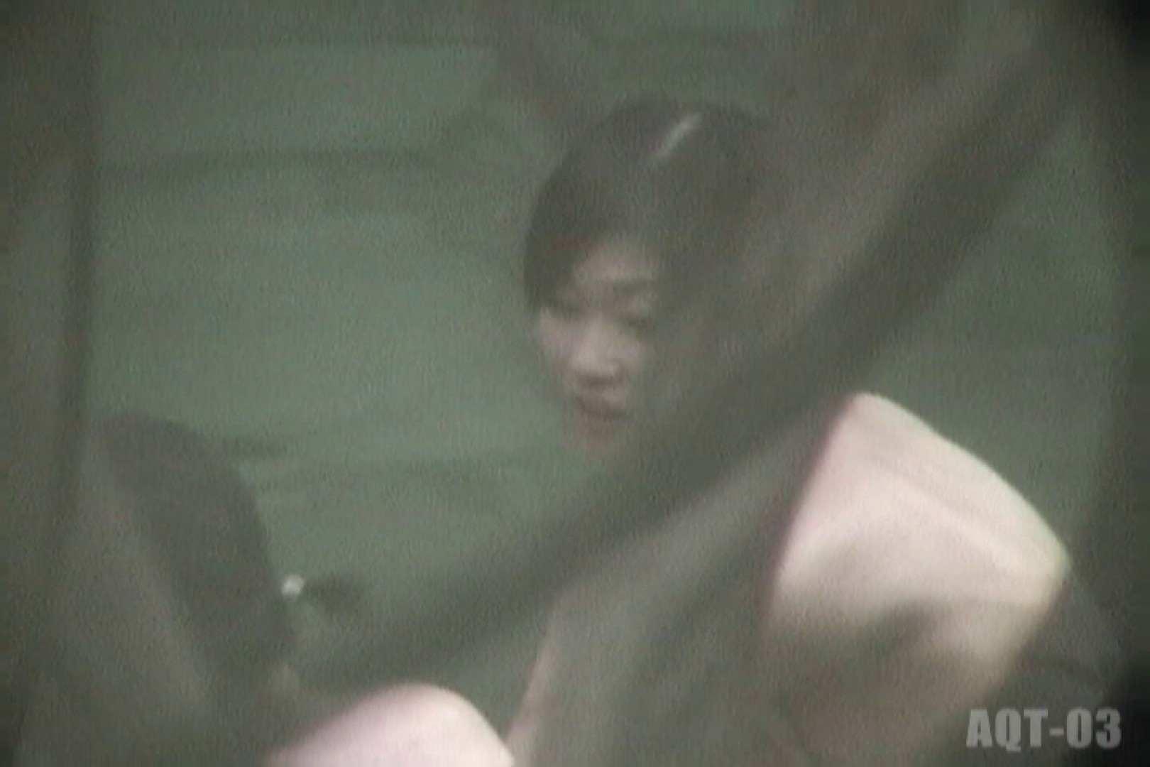 Aquaな露天風呂Vol.732 美しいOLの裸体 セックス画像 86pic 14