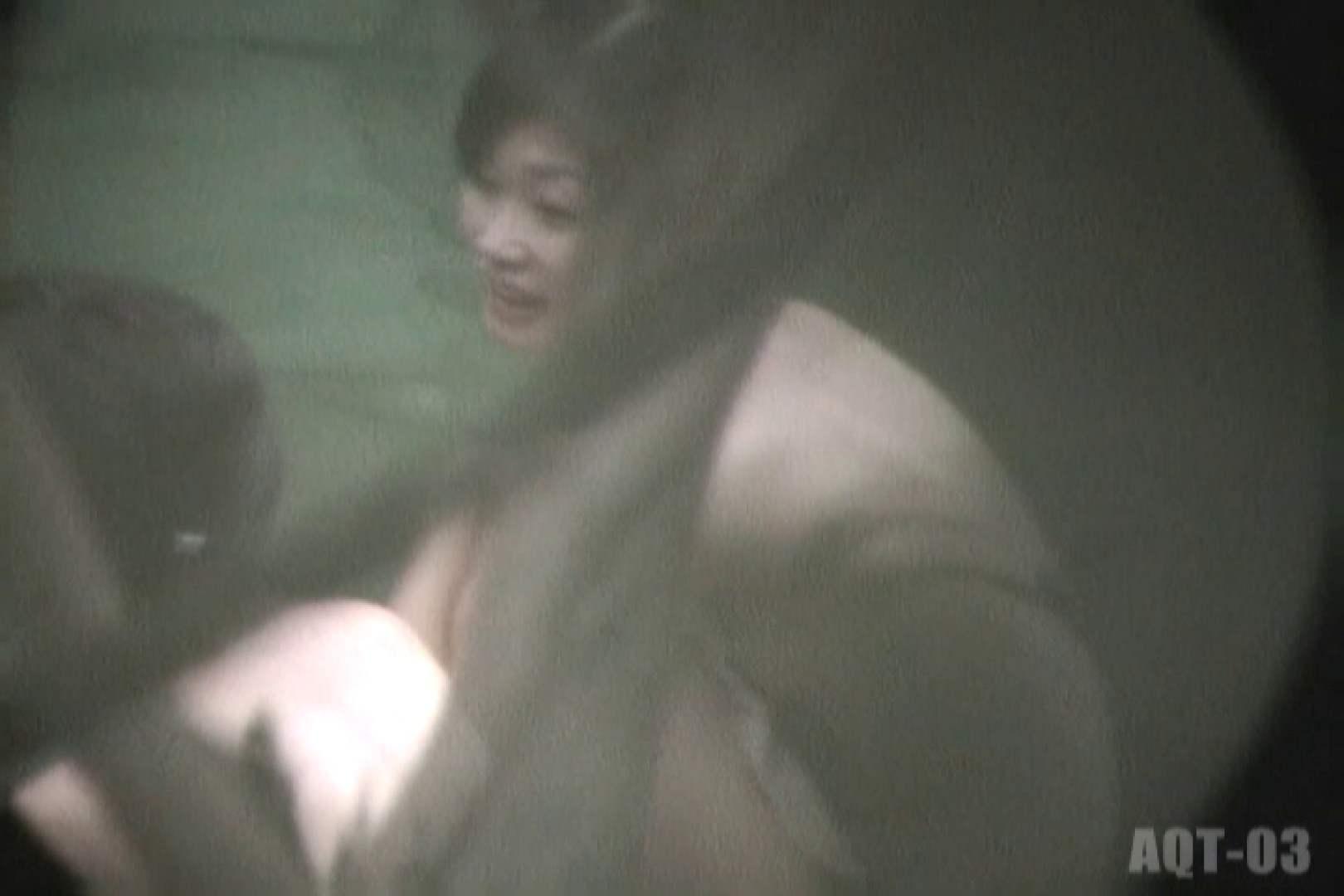 Aquaな露天風呂Vol.732 美しいOLの裸体 セックス画像 86pic 23