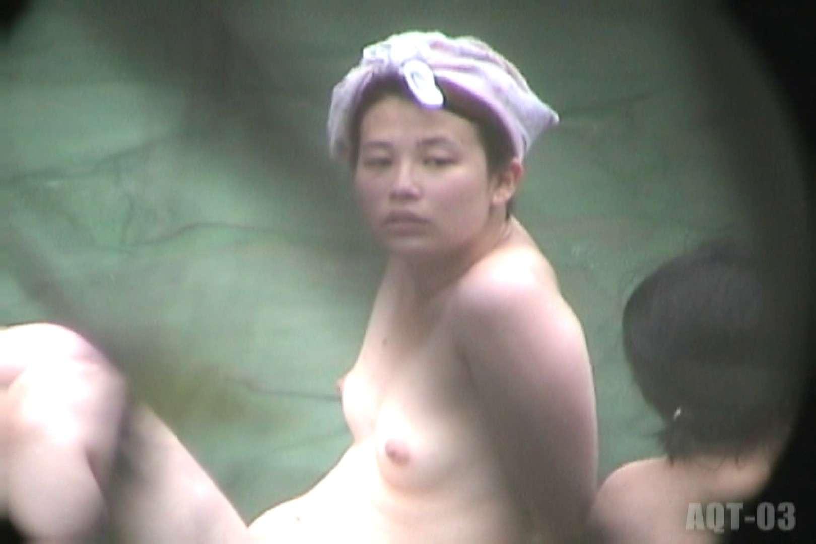 Aquaな露天風呂Vol.732 露天風呂突入   盗撮師作品  86pic 70