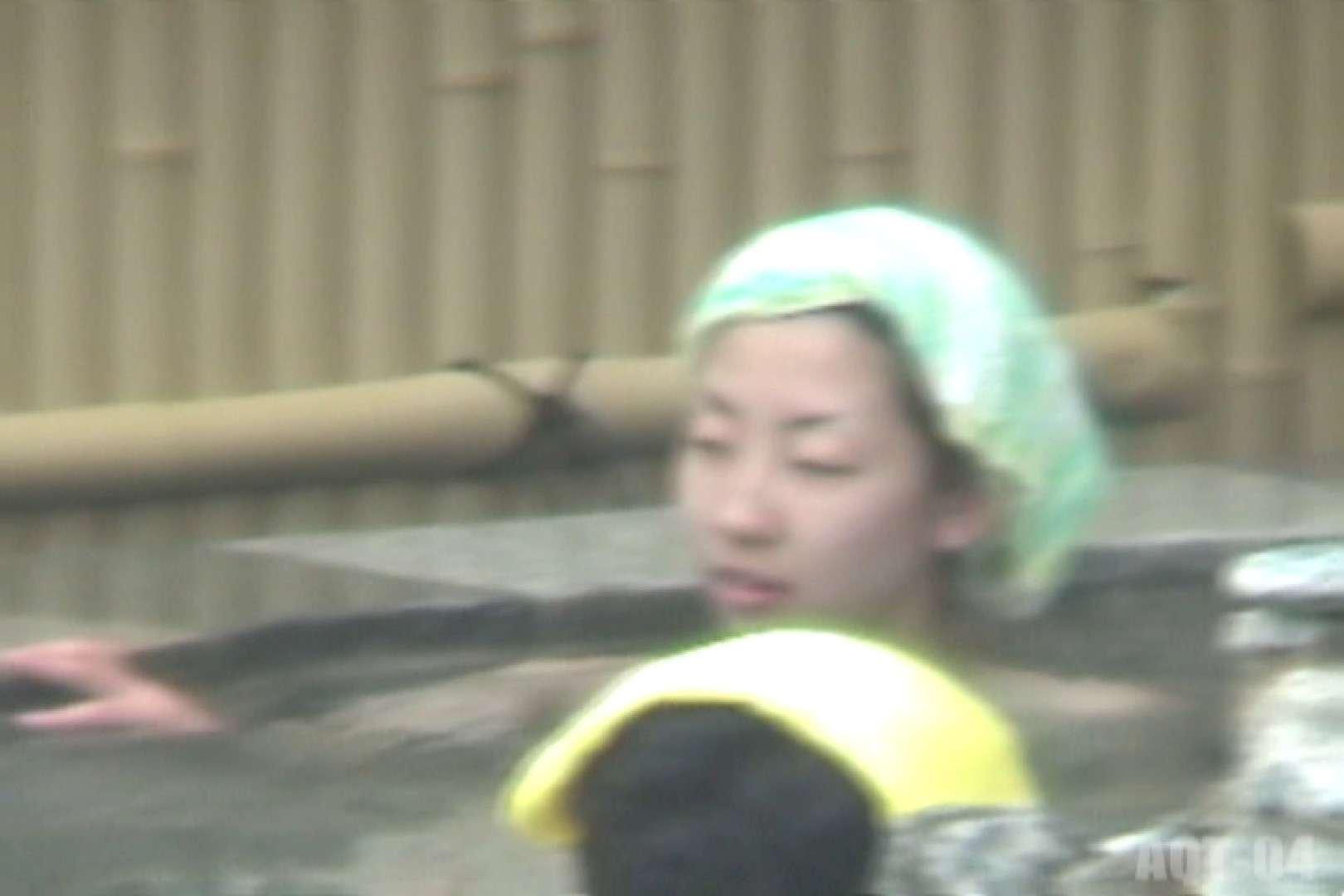 Aquaな露天風呂Vol.739 露天風呂突入 | 盗撮師作品  88pic 1