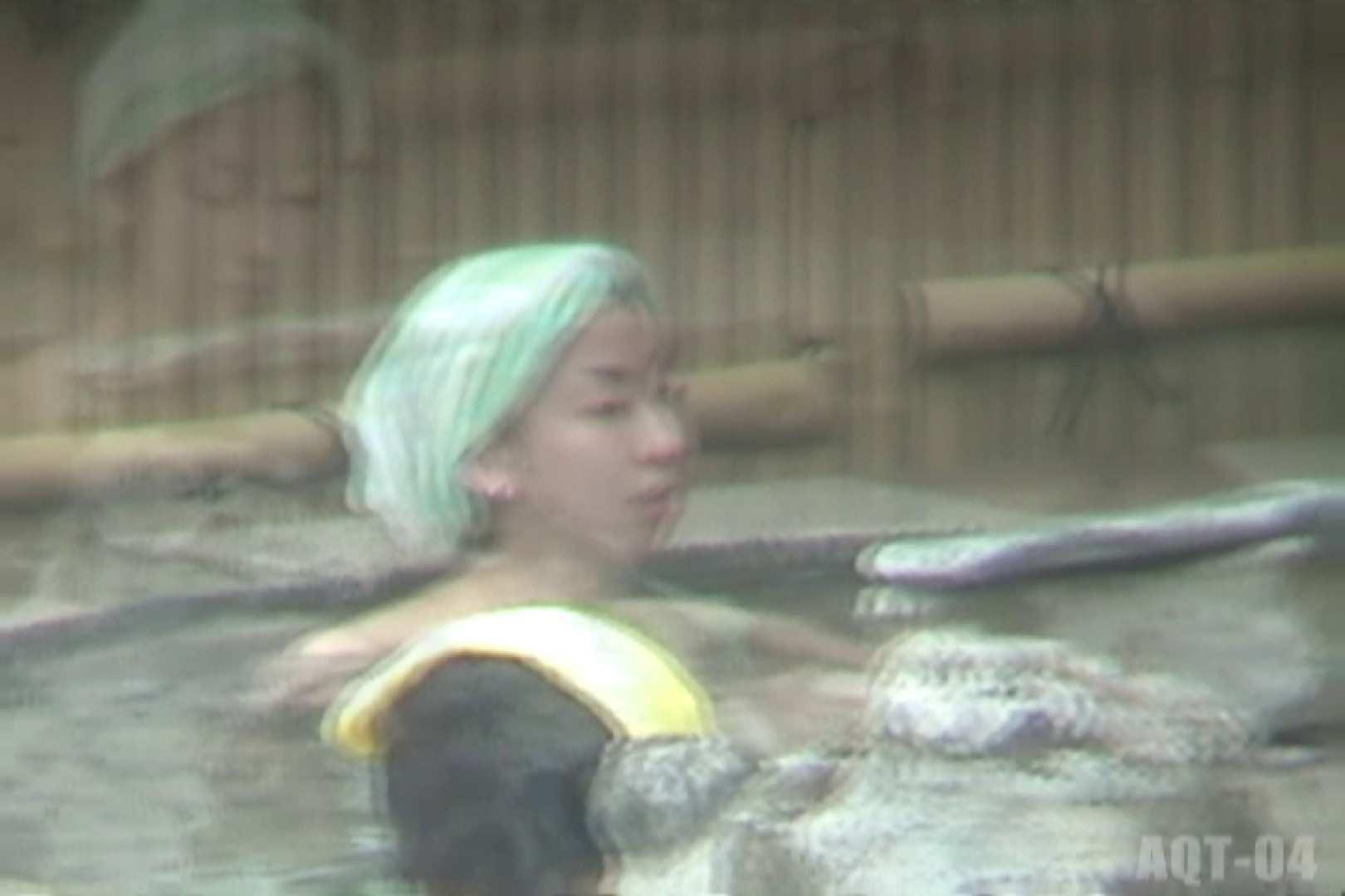 Aquaな露天風呂Vol.739 露天風呂突入  88pic 6