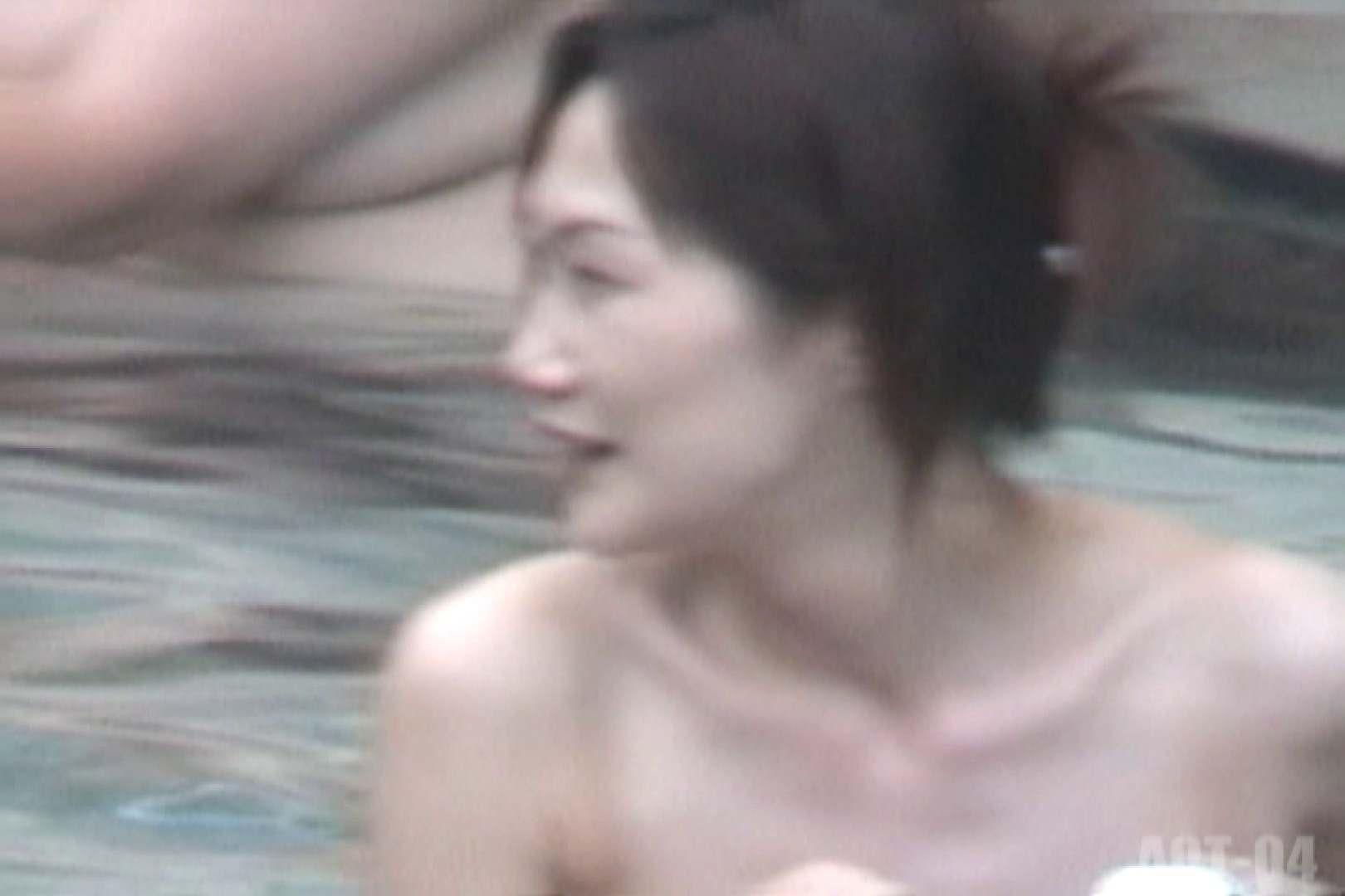 Aquaな露天風呂Vol.739 美しいOLの裸体 隠し撮りオマンコ動画紹介 88pic 8