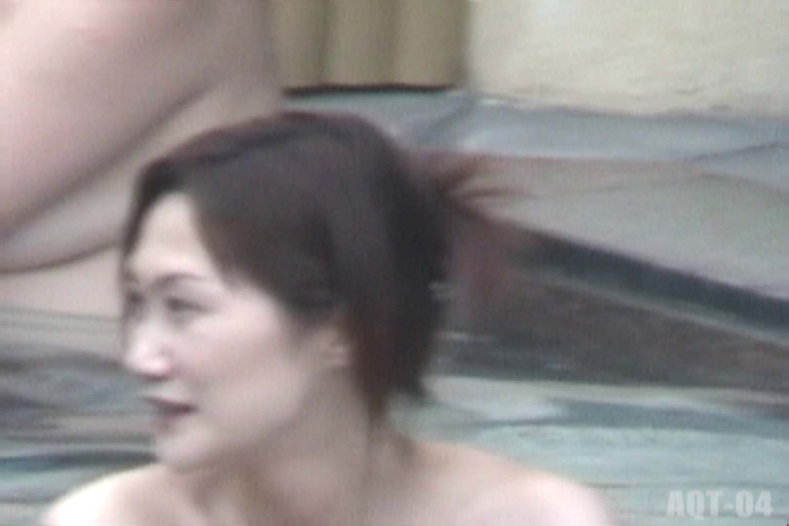 Aquaな露天風呂Vol.739 露天風呂突入  88pic 9