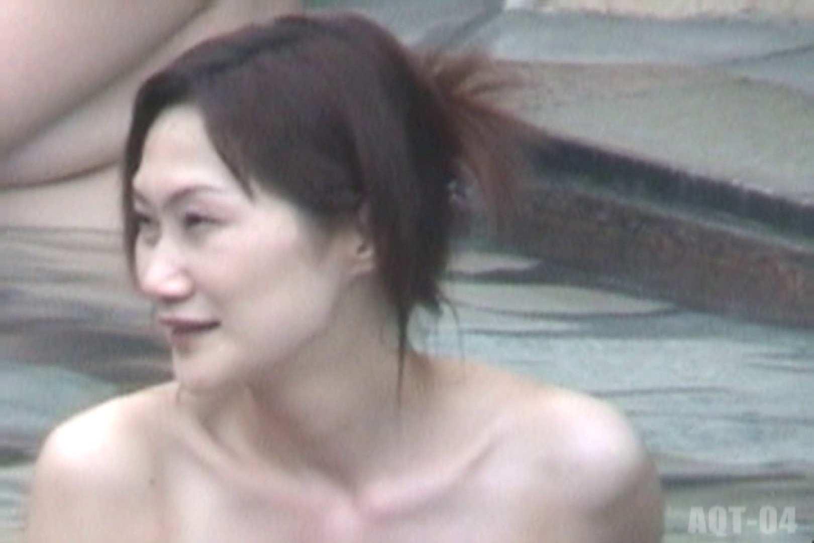 Aquaな露天風呂Vol.739 露天風呂突入 | 盗撮師作品  88pic 10