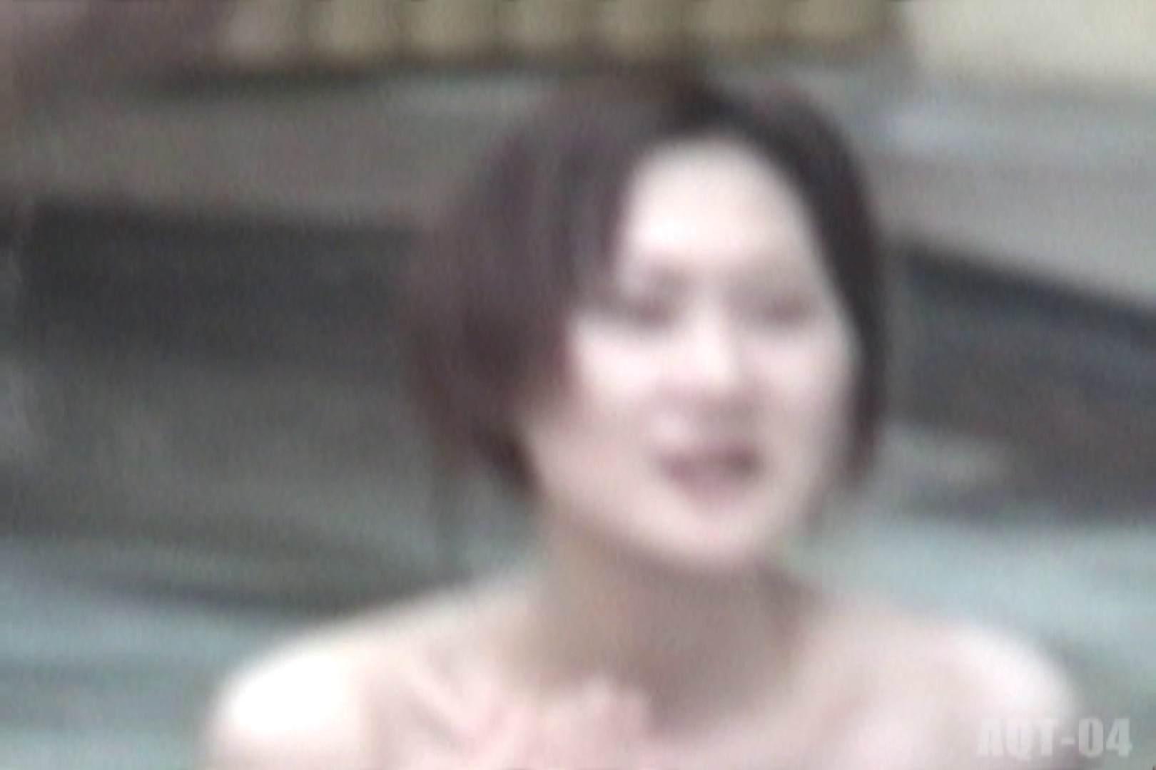 Aquaな露天風呂Vol.739 露天風呂突入  88pic 15