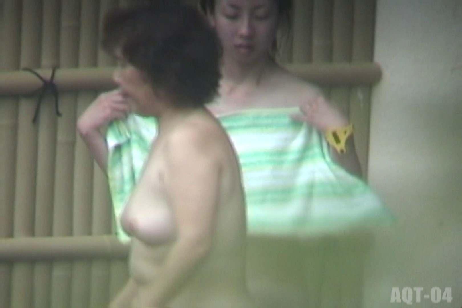 Aquaな露天風呂Vol.739 露天風呂突入 | 盗撮師作品  88pic 31