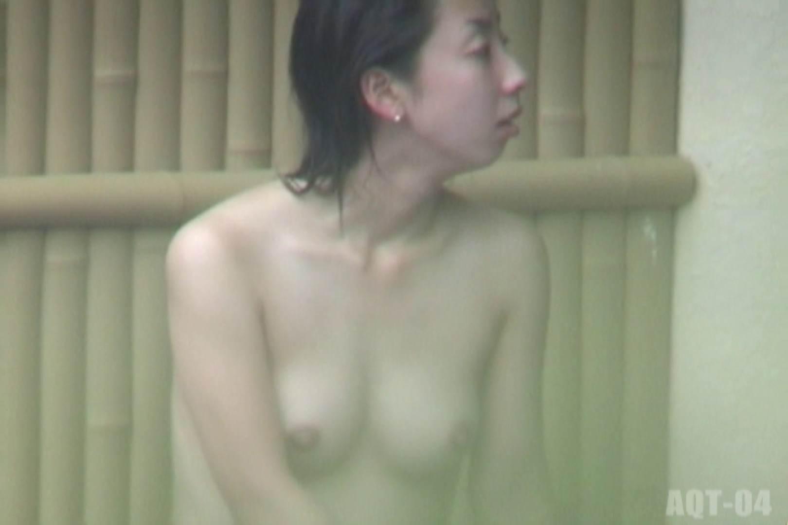 Aquaな露天風呂Vol.739 露天風呂突入 | 盗撮師作品  88pic 37