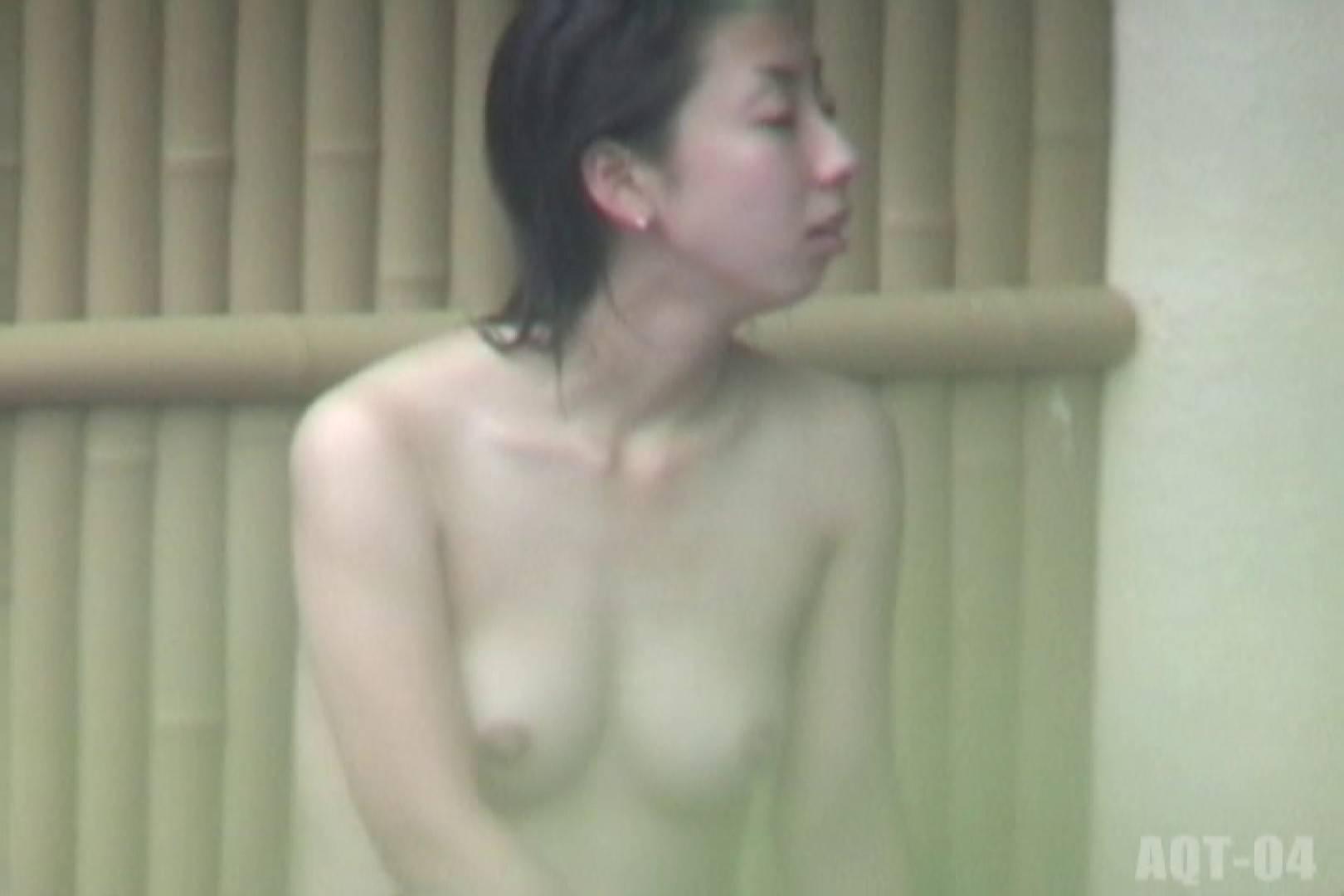 Aquaな露天風呂Vol.739 美しいOLの裸体 隠し撮りオマンコ動画紹介 88pic 38