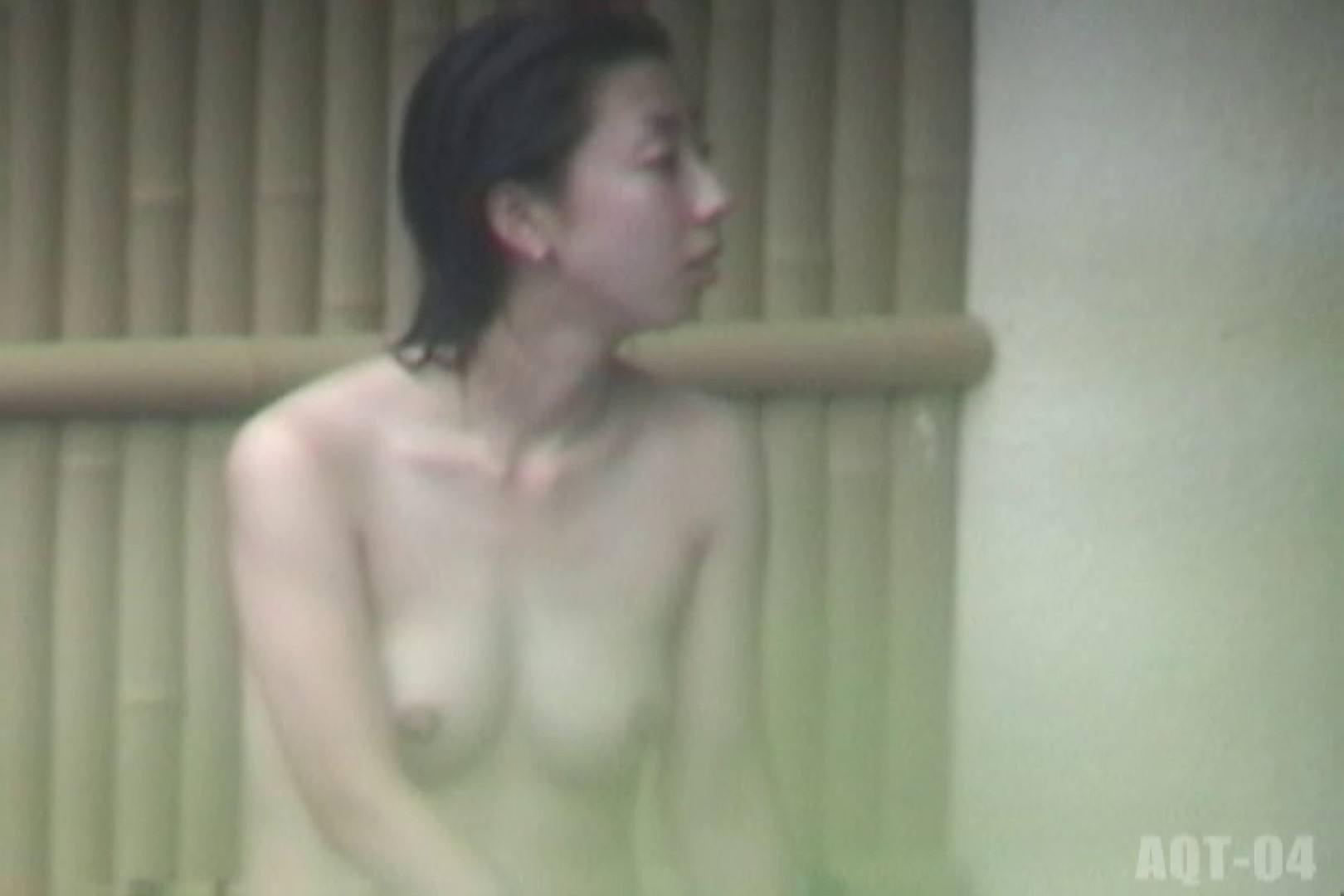 Aquaな露天風呂Vol.739 露天風呂突入  88pic 39