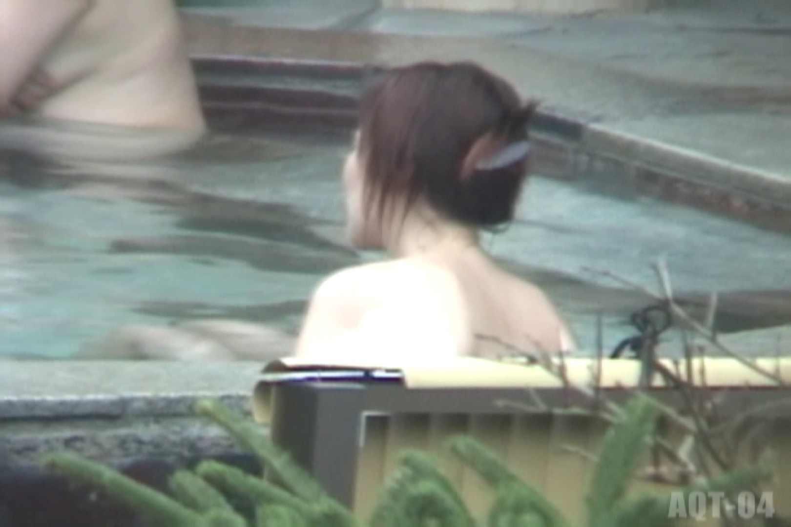 Aquaな露天風呂Vol.739 美しいOLの裸体 隠し撮りオマンコ動画紹介 88pic 59