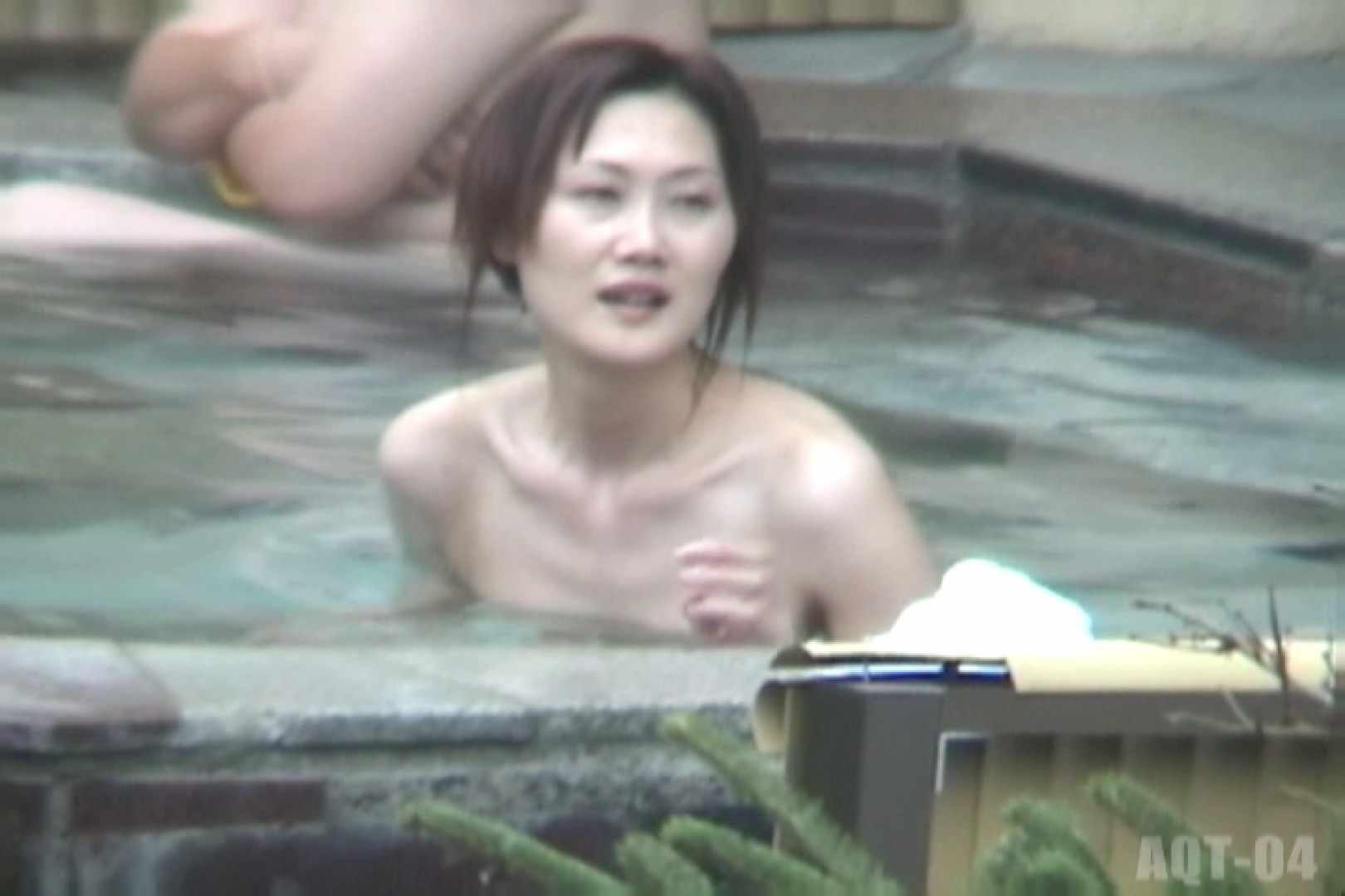 Aquaな露天風呂Vol.739 露天風呂突入 | 盗撮師作品  88pic 61