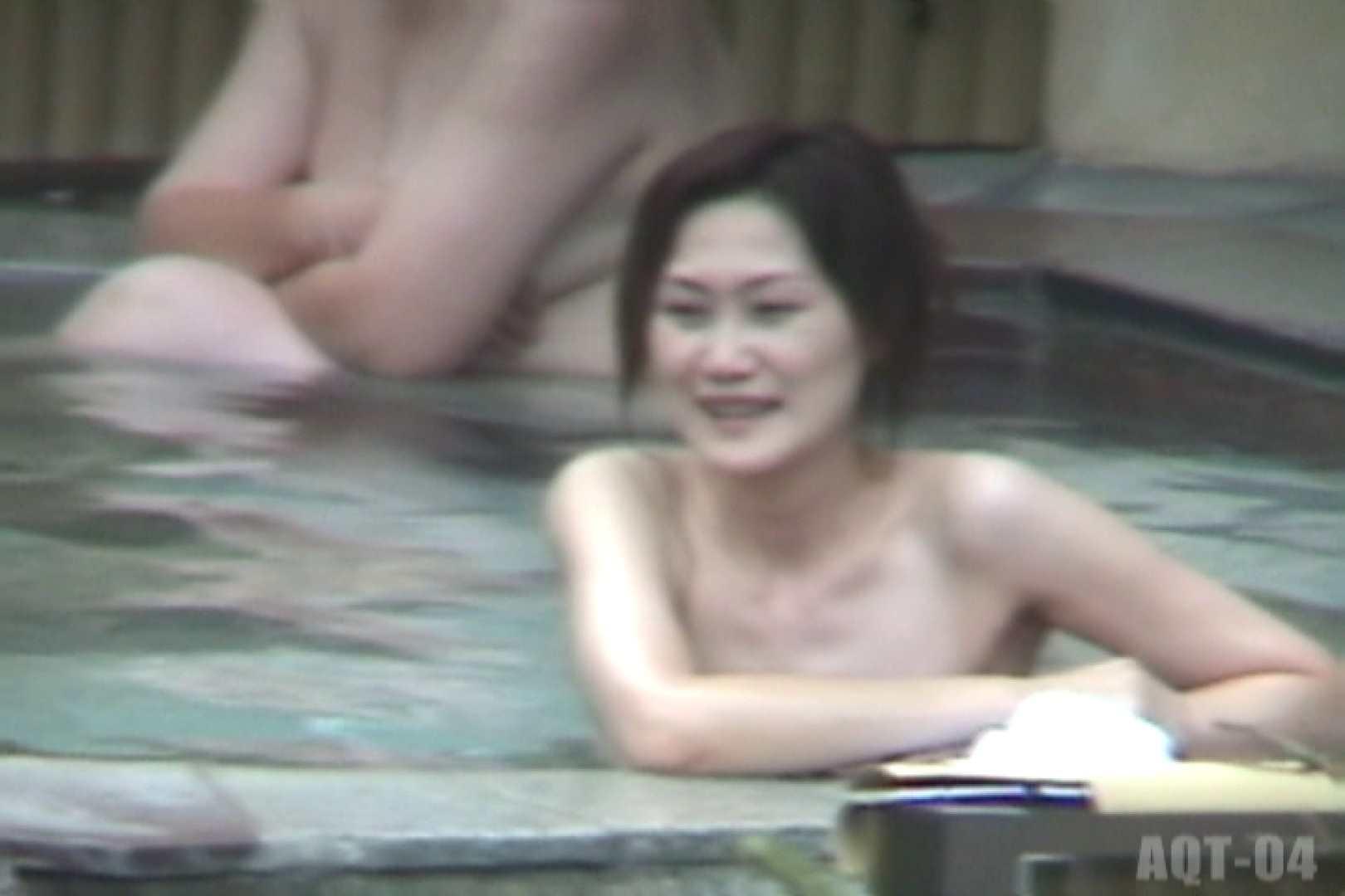 Aquaな露天風呂Vol.739 露天風呂突入 | 盗撮師作品  88pic 64