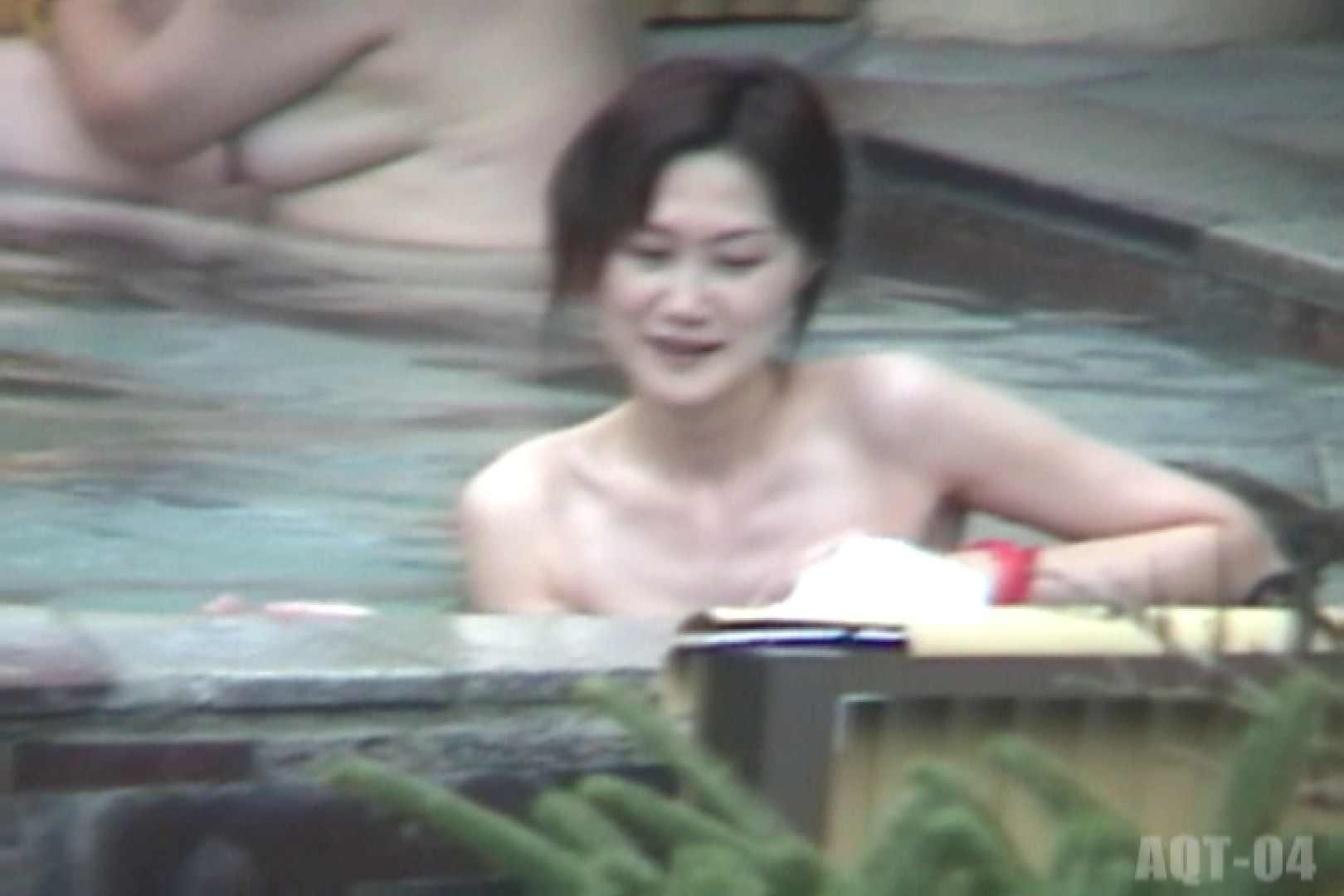 Aquaな露天風呂Vol.739 露天風呂突入 | 盗撮師作品  88pic 73
