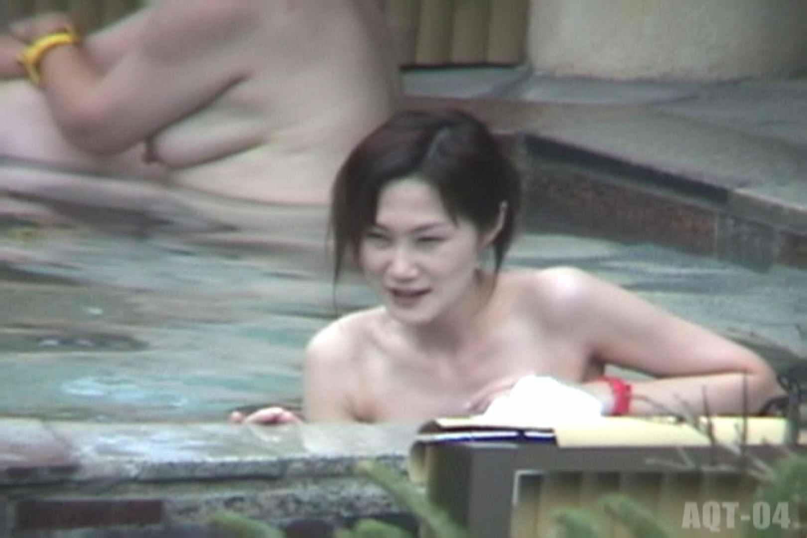 Aquaな露天風呂Vol.739 美しいOLの裸体 隠し撮りオマンコ動画紹介 88pic 77