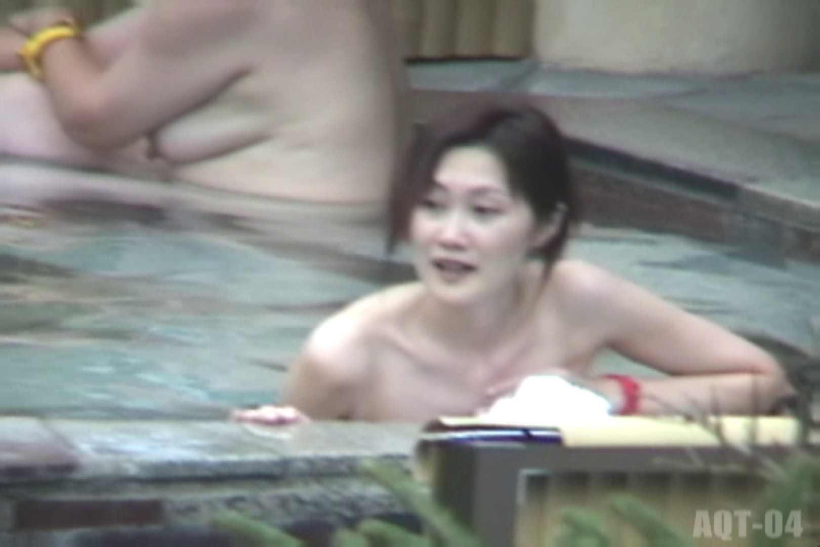 Aquaな露天風呂Vol.739 露天風呂突入  88pic 78