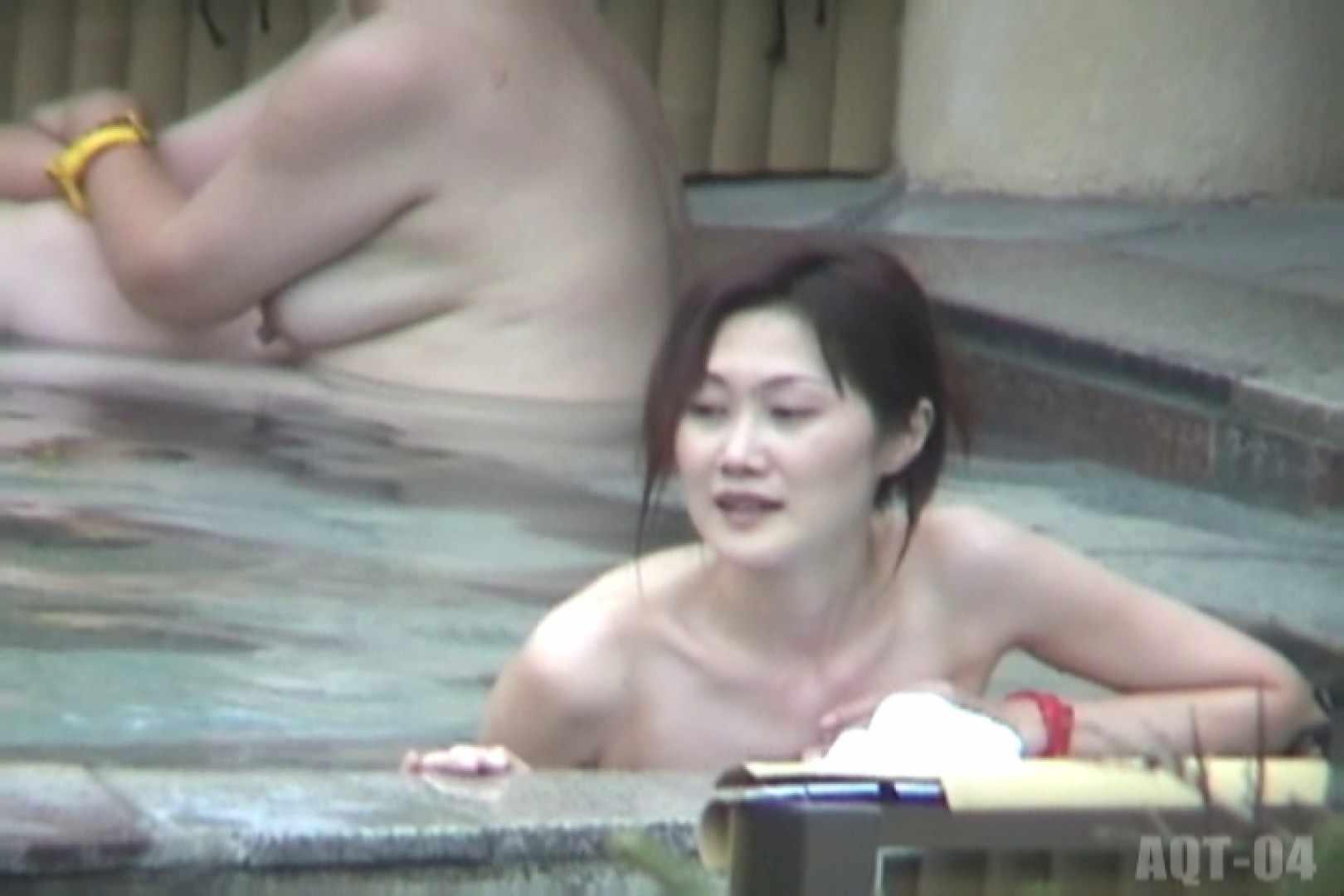 Aquaな露天風呂Vol.739 露天風呂突入 | 盗撮師作品  88pic 79
