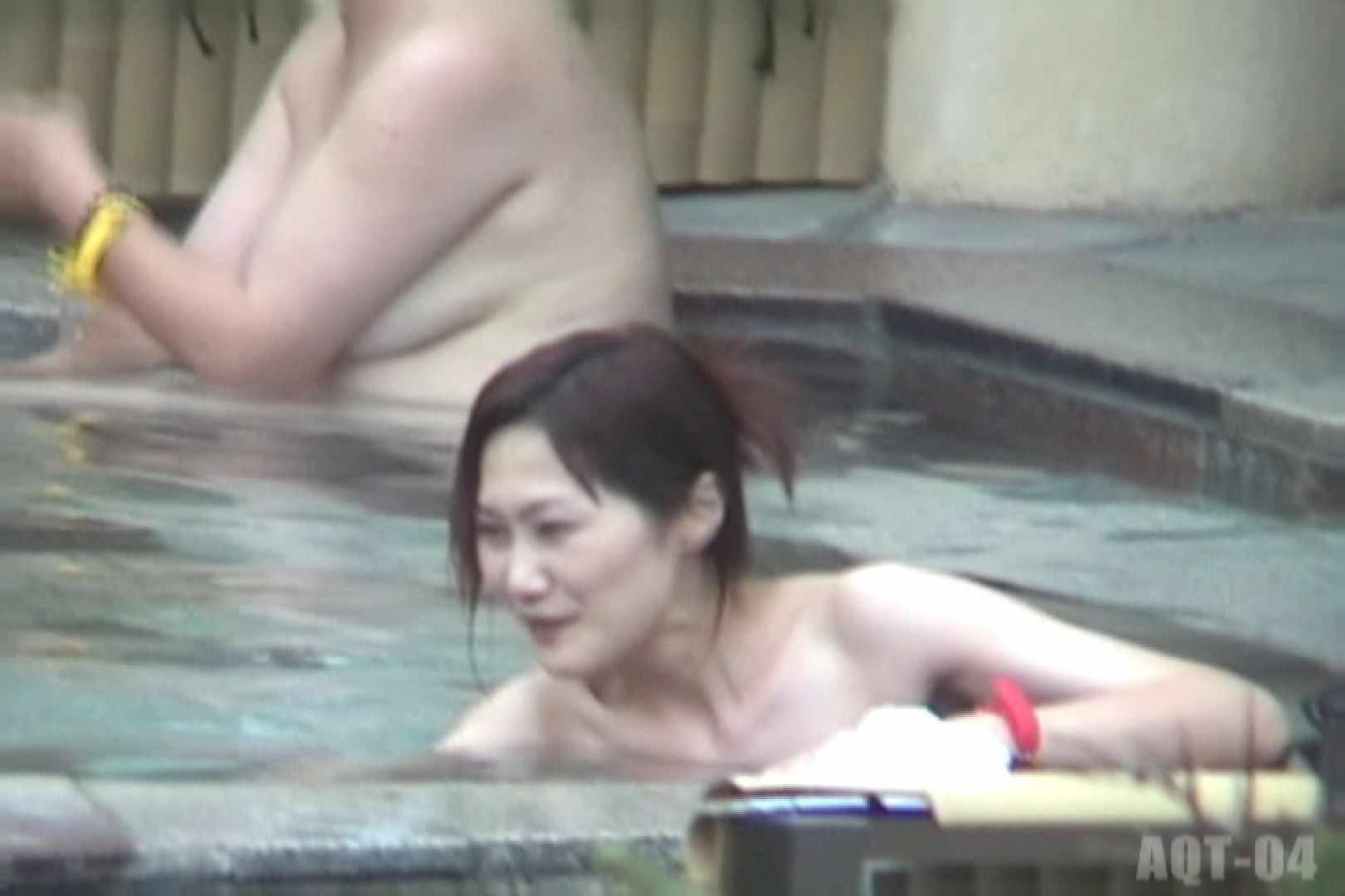 Aquaな露天風呂Vol.739 美しいOLの裸体 隠し撮りオマンコ動画紹介 88pic 83