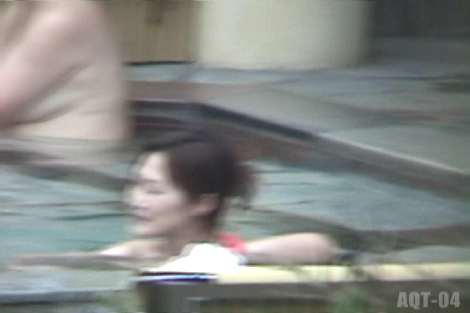 Aquaな露天風呂Vol.739 露天風呂突入  88pic 84