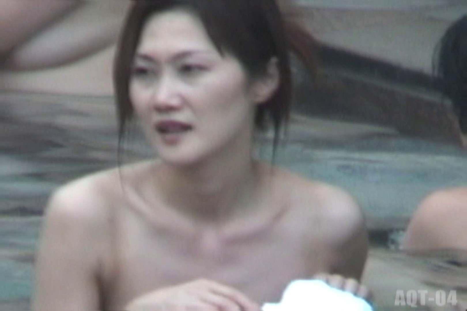 Aquaな露天風呂Vol.739 露天風呂突入 | 盗撮師作品  88pic 88