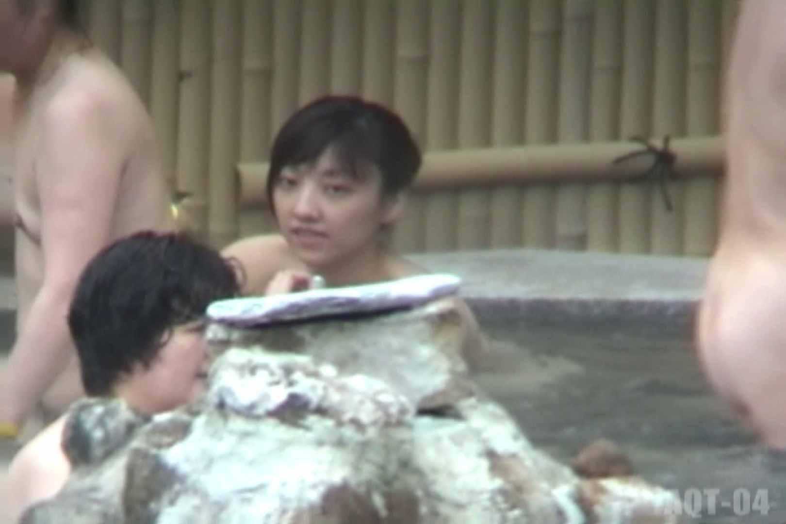Aquaな露天風呂Vol.743 美しいOLの裸体 | 露天風呂突入  91pic 1