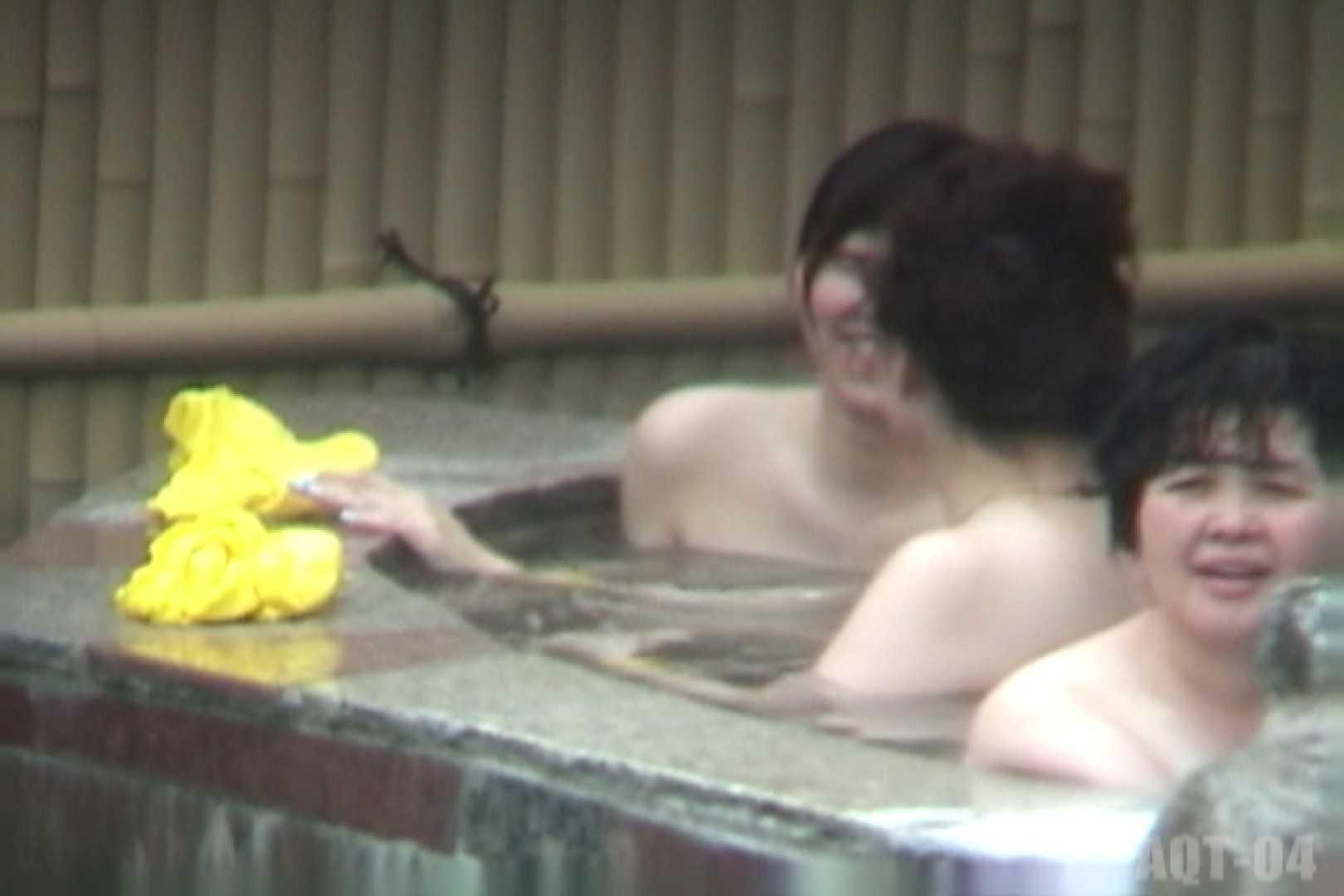 Aquaな露天風呂Vol.743 盗撮師作品 オマンコ無修正動画無料 91pic 5