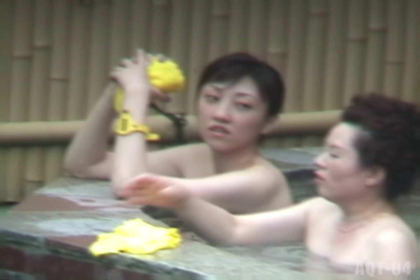 Aquaな露天風呂Vol.743 盗撮師作品 オマンコ無修正動画無料 91pic 14
