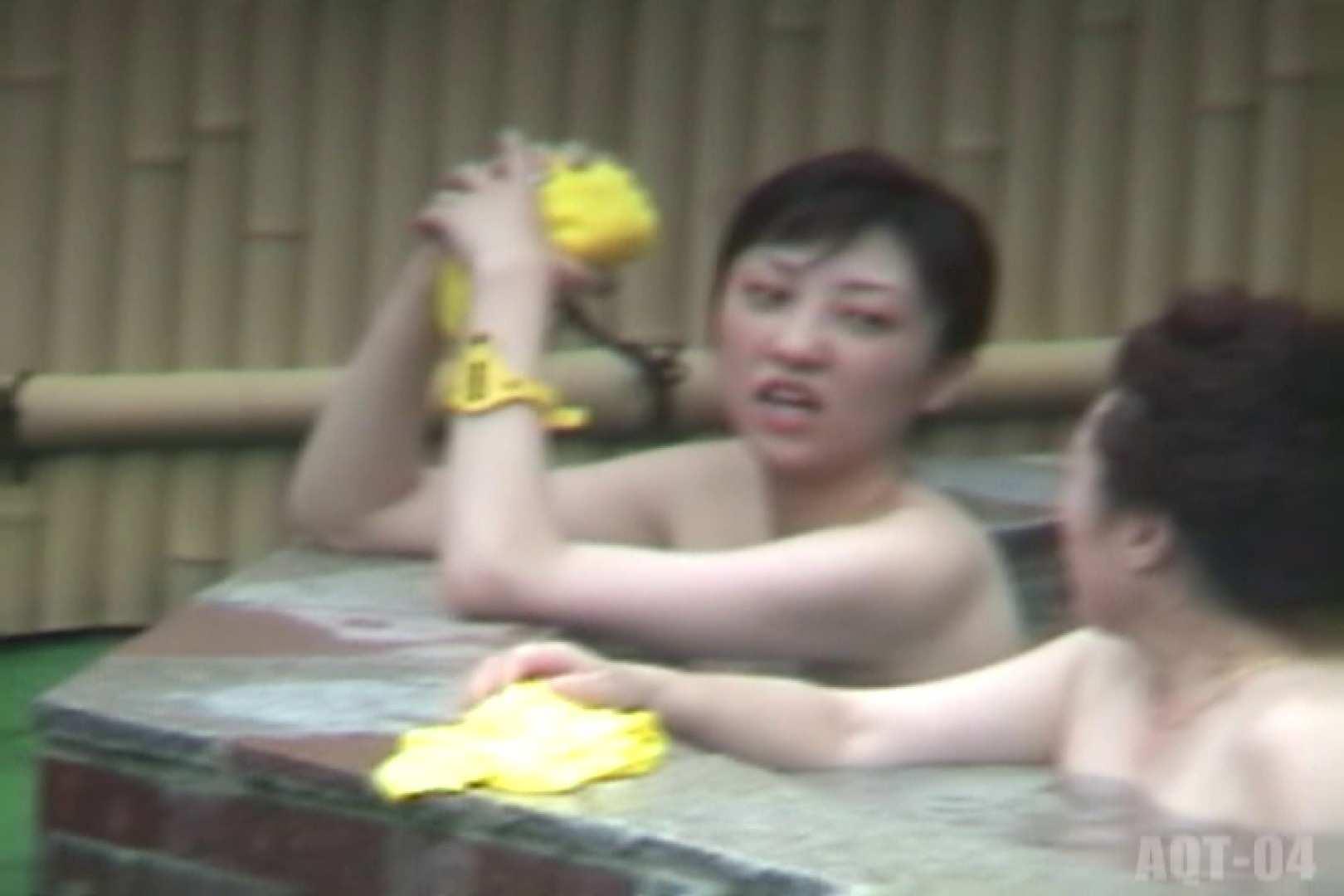 Aquaな露天風呂Vol.743 美しいOLの裸体  91pic 15