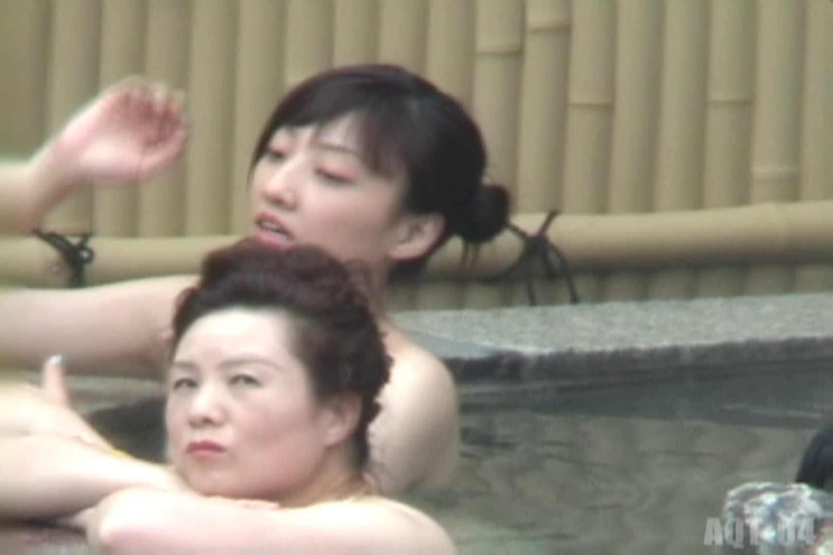 Aquaな露天風呂Vol.743 美しいOLの裸体 | 露天風呂突入  91pic 37