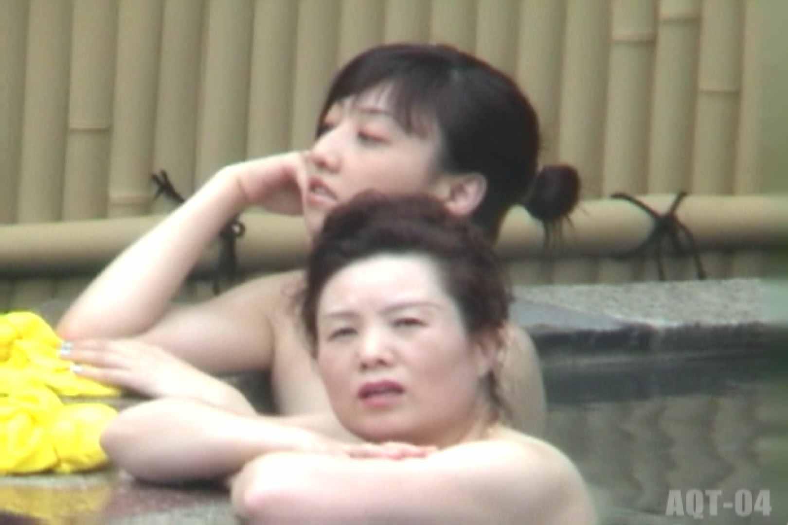 Aquaな露天風呂Vol.743 美しいOLの裸体  91pic 39