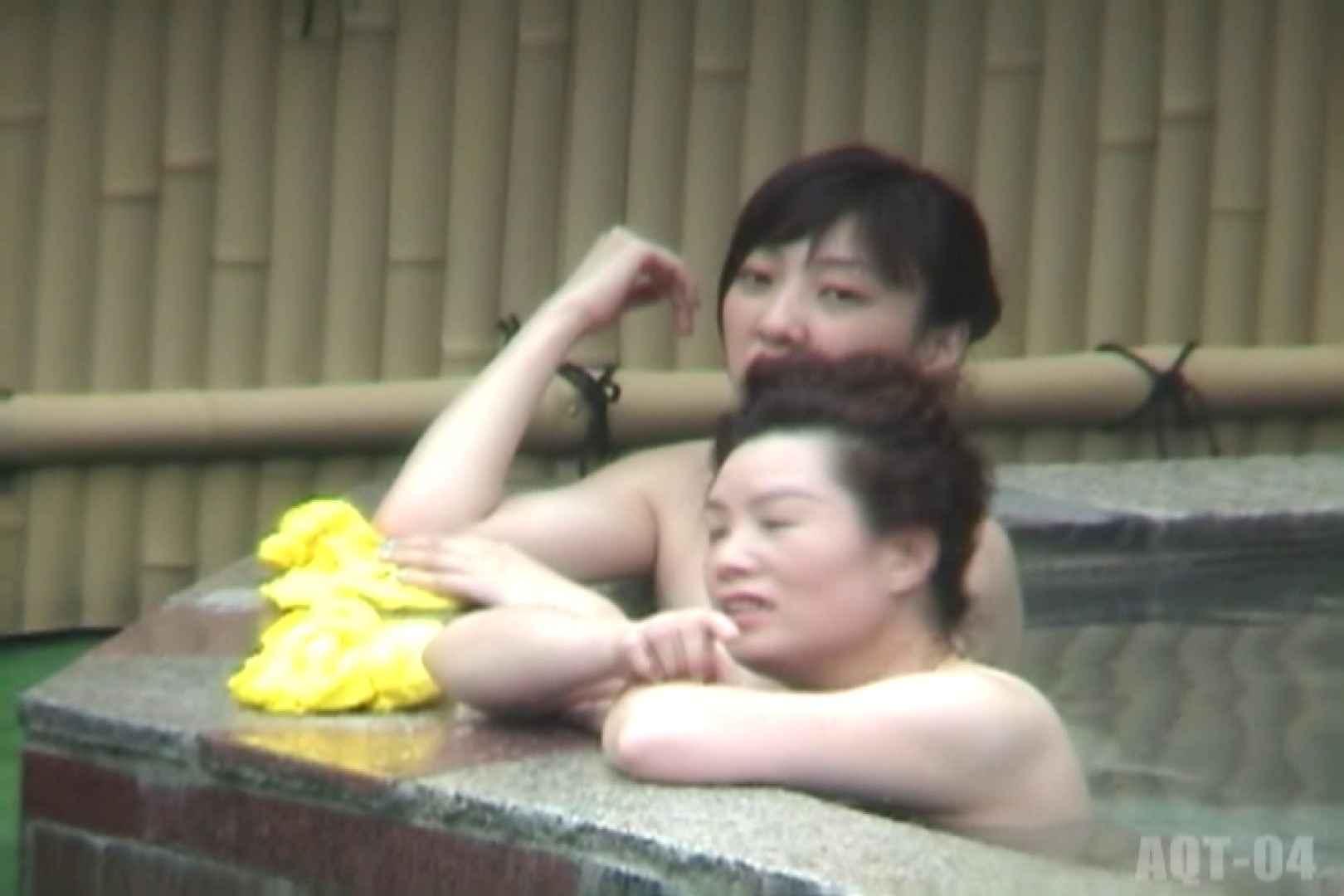 Aquaな露天風呂Vol.743 美しいOLの裸体 | 露天風呂突入  91pic 40