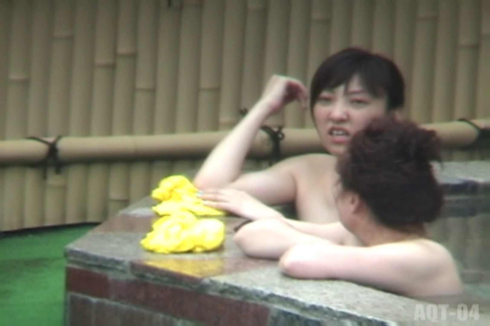 Aquaな露天風呂Vol.743 盗撮師作品 オマンコ無修正動画無料 91pic 41