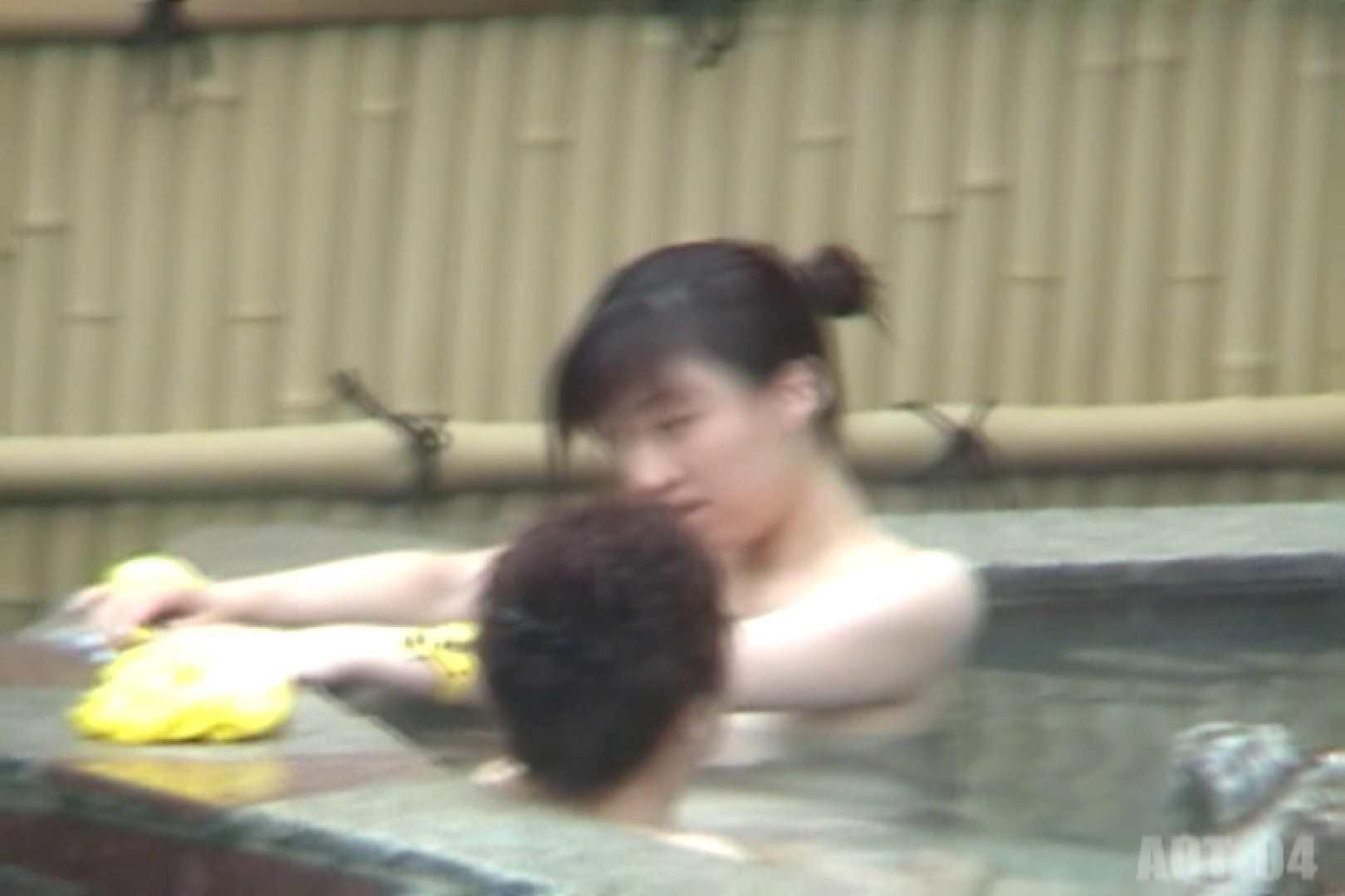 Aquaな露天風呂Vol.743 盗撮師作品 オマンコ無修正動画無料 91pic 62