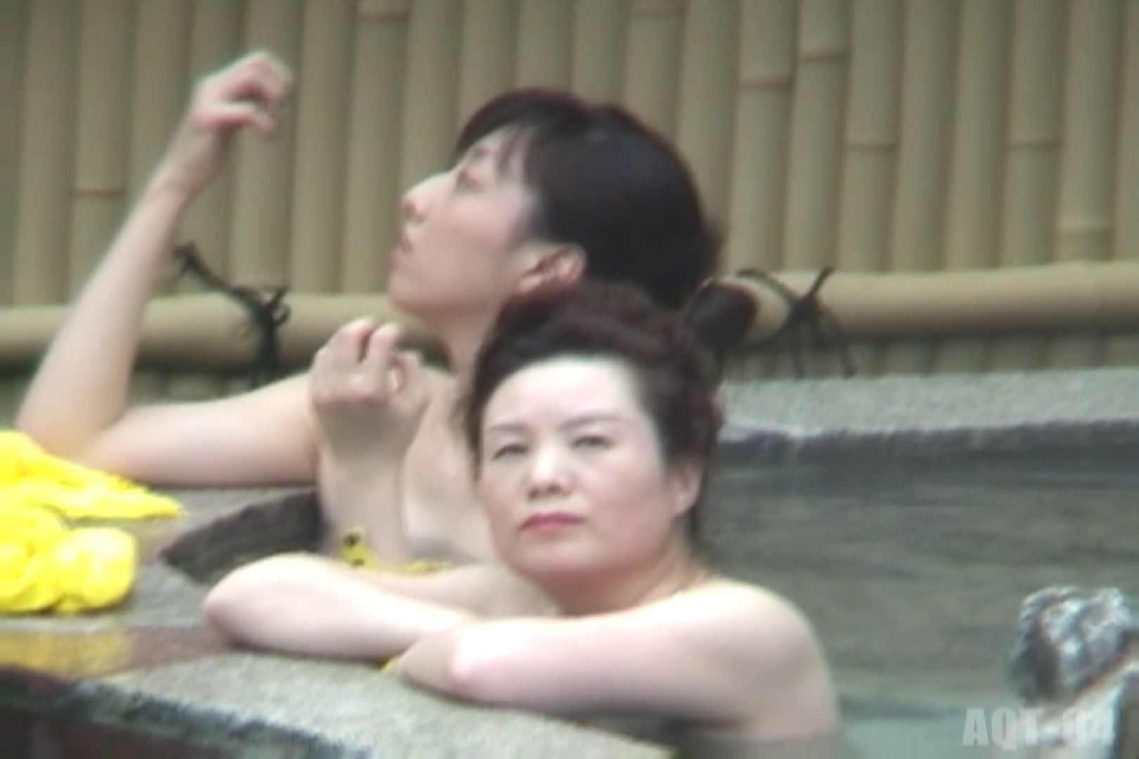 Aquaな露天風呂Vol.743 美しいOLの裸体 | 露天風呂突入  91pic 73