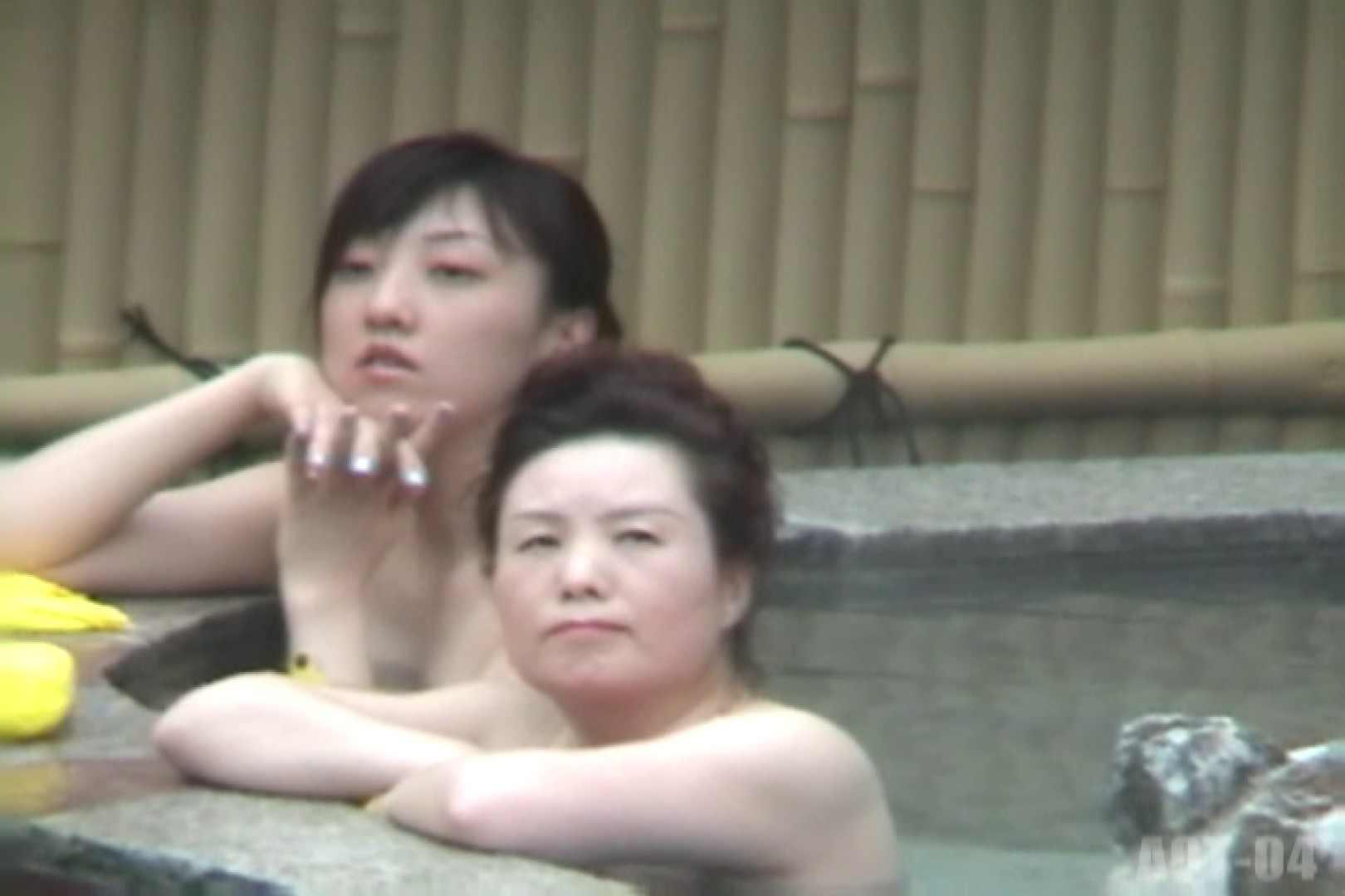 Aquaな露天風呂Vol.743 美しいOLの裸体 | 露天風呂突入  91pic 76