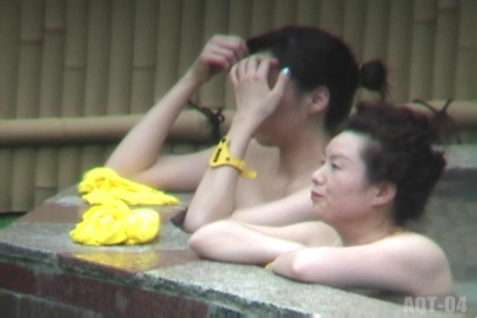 Aquaな露天風呂Vol.743 盗撮師作品 オマンコ無修正動画無料 91pic 77